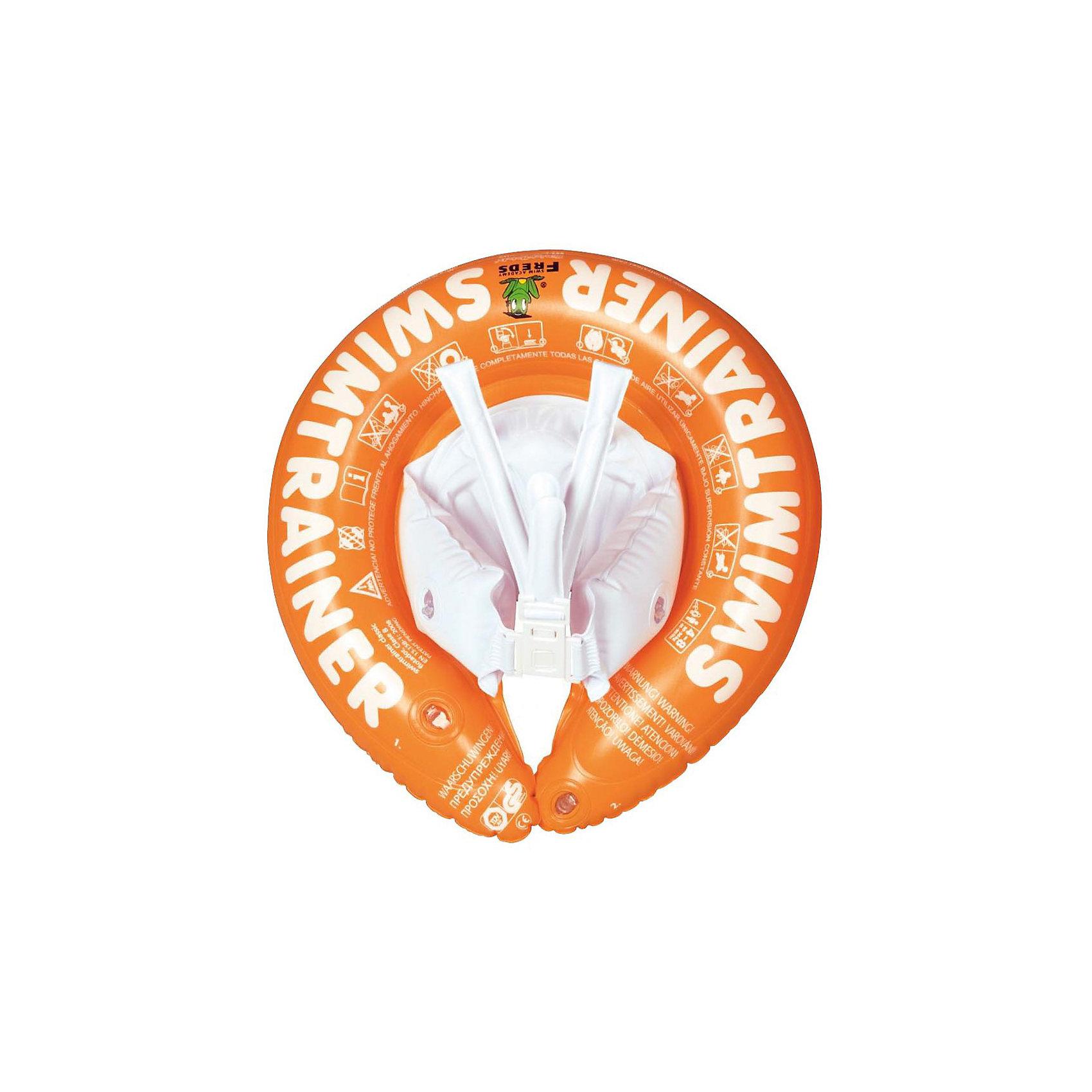 Swimtrainer Надувной круг Classic, оранжевыйКруг, который не только поддерживает на воде, но помогает учиться плавать Вашему ребенку!<br><br>Дети в возрасте примерно с 2 до 6 лет могут переходить на оранжевый надувной круг, который чуть менее плавуч, чем красный  Swimtrainer Classic (за счёт изменения объёма верхней и нижней камер), что позволяет координировать движения руками и ногами.<br><br>Особенности  круга Swimtrainer Classic:<br><br>- обеспечивает идеальную плавательную позу, избегая вертикального положения ребёнка в воде; <br>- снабжен надувными камерами, устраняющими скольжение ребёнка в круге; <br>- имеет быстрые зажимы для простоты и надёжности фиксации круга на малыше; <br>-имеет регулируемые надувные лямки, которые не дадут ребёнку чрезмерно наклоняться вперёд (хлебать воду) или перевернуться в круге. <br> <br>Дополнительная информация:<br><br>- Материал: ПВХ.<br>- Цвет: оранжевый.<br>- Круг регулируется по размеру, благодаря наличию нескольких надувных камер.<br><br>Ширина мм: 225<br>Глубина мм: 195<br>Высота мм: 40<br>Вес г: 372<br>Возраст от месяцев: 24<br>Возраст до месяцев: 72<br>Пол: Унисекс<br>Возраст: Детский<br>SKU: 3165697
