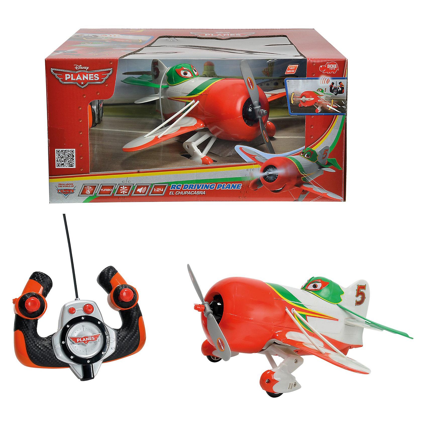 """Самолет """"Чупакабра"""", 1:24, 27 см, Dickie Toys от myToys"""
