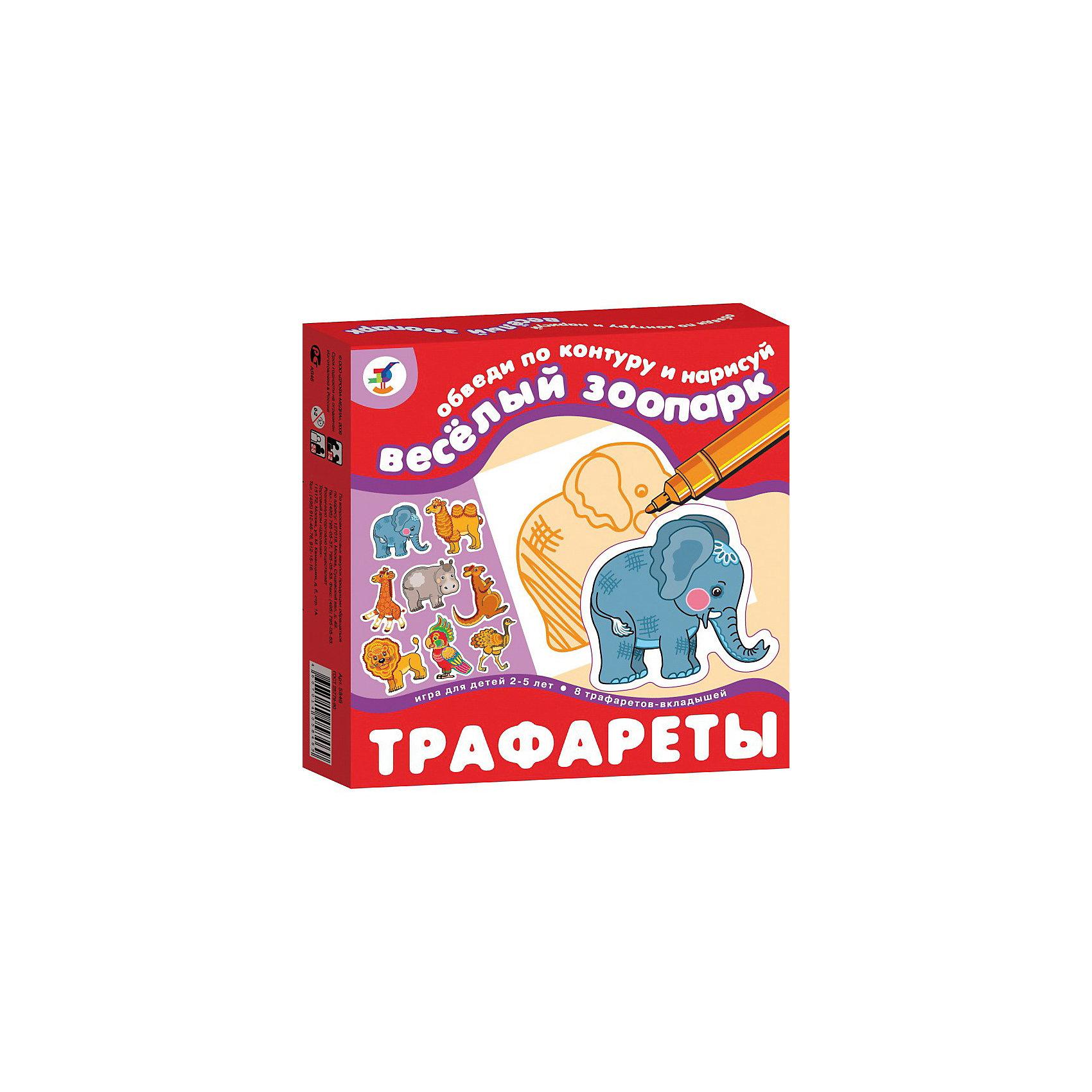 Трафареты Веселый зоопаркРазвивающие игры<br>Трафареты помогут вашему ребенку развивать фантазию и интересно проводить время. Малышу нужно обвести фигурку и раскрасить ее, такое занятие развивает у детей моторику рук и воображение.<br><br>Дополнительная информация:<br><br>- В наборе: 8 разных трафаретов( Кенгуру, Слон, Страус, Жираф, Бегемот, Верблюд, Попугай,  Лев.<br>- Размер трафарета: 11 х 10,5 см<br>- Материал: картон<br><br>Трафареты Веселый зоопарк можно купить в нашем магазине.<br><br>Ширина мм: 160<br>Глубина мм: 165<br>Высота мм: 30<br>Вес г: 200<br>Возраст от месяцев: 36<br>Возраст до месяцев: 60<br>Пол: Унисекс<br>Возраст: Детский<br>SKU: 3173875