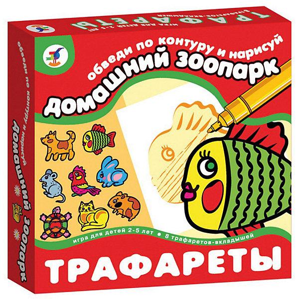 Трафареты Домашний зоопаркИзучаем цвета и формы<br>Характеристики:<br><br>• возраст: от 3 лет;<br>• в комплекте: 8 трафаретов-вкладышей;<br>• материал: картон;<br>• размер: 11х10,5 см;<br>• упаковка: картонная коробка;<br>• страна бренда: Российская Федерация.<br><br>Трафаретами Drofa-media (Дрофа- Медиа) «Домашний зоопарк», ребенок научится подбирать детали определенной формы и вставлять их в рамки, рисовать различных животных и птиц, обводить рамку по контуру и дорисовывать образ опираясь на образец.<br><br>В наборе представлены фигурки следующих животных и птиц: рыбка, собачка, мышка, попугай, кролик, черепаха, кошка и хомяк. С помощью игры можно создать сюжетную картинку, задействовав всех зверей и птиц,представленных в наборе.<br><br>Набор развивает воображение и мелкую моторику пальцев ребенка, подготавливает руку к письму.<br><br>Трафареты «Домашний зоопарк» можно купить в нашем интернет- магазине.<br>Ширина мм: 160; Глубина мм: 165; Высота мм: 30; Вес г: 200; Возраст от месяцев: 36; Возраст до месяцев: 48; Пол: Унисекс; Возраст: Детский; SKU: 3173876;
