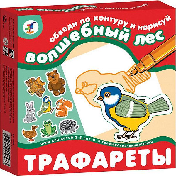 Трафареты Волшебный лес, Дрофа-МедиаИзучаем цвета и формы<br>Трафареты помогут вашему ребенку развивать фантазию и интересно проводить время. Малышу нужно обвести фигурку и раскрасить ее, такое занятие развивает у детей моторику рук и воображение.<br>В наборе: 8 разных трафаретов(мишка, сова, зайчик, воробей, белка, ежик, лягушка, утка).<br>Размер трафарета: 11*10,5 см<br>Ширина мм: 160; Глубина мм: 165; Высота мм: 30; Вес г: 200; Возраст от месяцев: 36; Возраст до месяцев: 60; Пол: Унисекс; Возраст: Детский; SKU: 3173877;