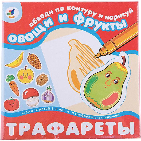 Трафареты Овощи и фрукты, Дрофа-МедиаИзучаем цвета и формы<br>Трафареты помогут вашему ребенку развивать фантазию и интересно проводить время. Малышу нужно обвести фигурку и раскрасить ее, такое занятие развивает у детей моторику рук и воображение.<br>В наборе:8 разных трафаретов овощей и фруктов.<br>Размер трафарета: 11*10,5 см<br><br>Ширина мм: 160<br>Глубина мм: 165<br>Высота мм: 30<br>Вес г: 200<br>Возраст от месяцев: 36<br>Возраст до месяцев: 60<br>Пол: Унисекс<br>Возраст: Детский<br>SKU: 3173880
