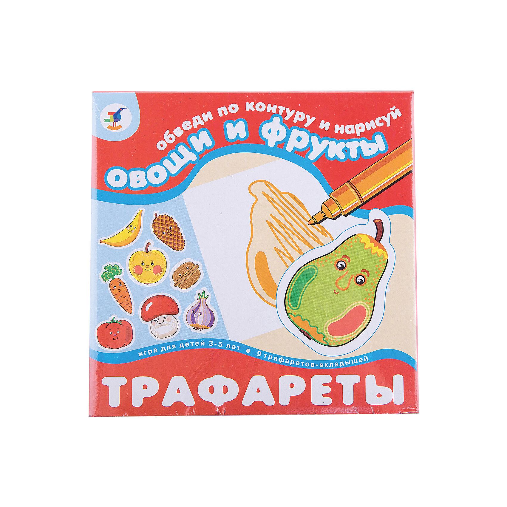 Трафареты Овощи и фрукты, Дрофа-МедиаРазвивающие игры<br>Трафареты помогут вашему ребенку развивать фантазию и интересно проводить время. Малышу нужно обвести фигурку и раскрасить ее, такое занятие развивает у детей моторику рук и воображение.<br>В наборе:8 разных трафаретов овощей и фруктов.<br>Размер трафарета: 11*10,5 см<br><br>Ширина мм: 160<br>Глубина мм: 165<br>Высота мм: 30<br>Вес г: 200<br>Возраст от месяцев: 36<br>Возраст до месяцев: 60<br>Пол: Унисекс<br>Возраст: Детский<br>SKU: 3173880