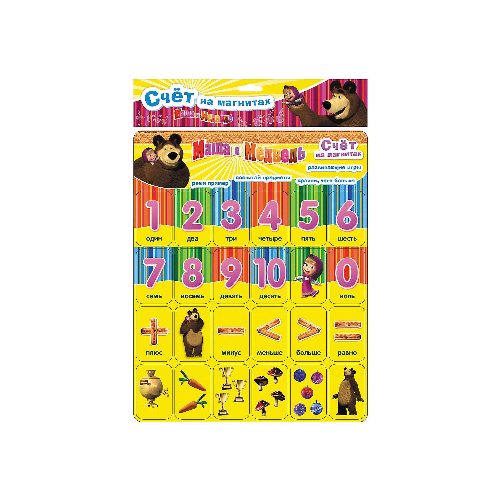 Счет на магнитах Маша и МедведьМаша и Медведь<br>Счет на магнитах - это легкое и веселое изучение цифр и счета, развитие памяти, мышления и мелкой моторики, и, конечно, герои популярного мультфильма. Играя с магнитами, малыш научится узнавать цифры, составлять примеры на сложение и вычитание, сравнивать количество предметов. Карточки можно использовать бесконечно много раз, и они останутся как новые. <br>В подарок - магниты с любимыми персонажами!<br><br>Формат (мм): 283x352<br>Количество страниц: 4<br>Возраст: 3+<br><br>Маша и Медведь. Счет на магнитах можно купить в нашем магазине.<br><br>Ширина мм: 355<br>Глубина мм: 290<br>Высота мм: 5<br>Вес г: 170<br>Возраст от месяцев: 36<br>Возраст до месяцев: 72<br>Пол: Унисекс<br>Возраст: Детский<br>SKU: 3177420