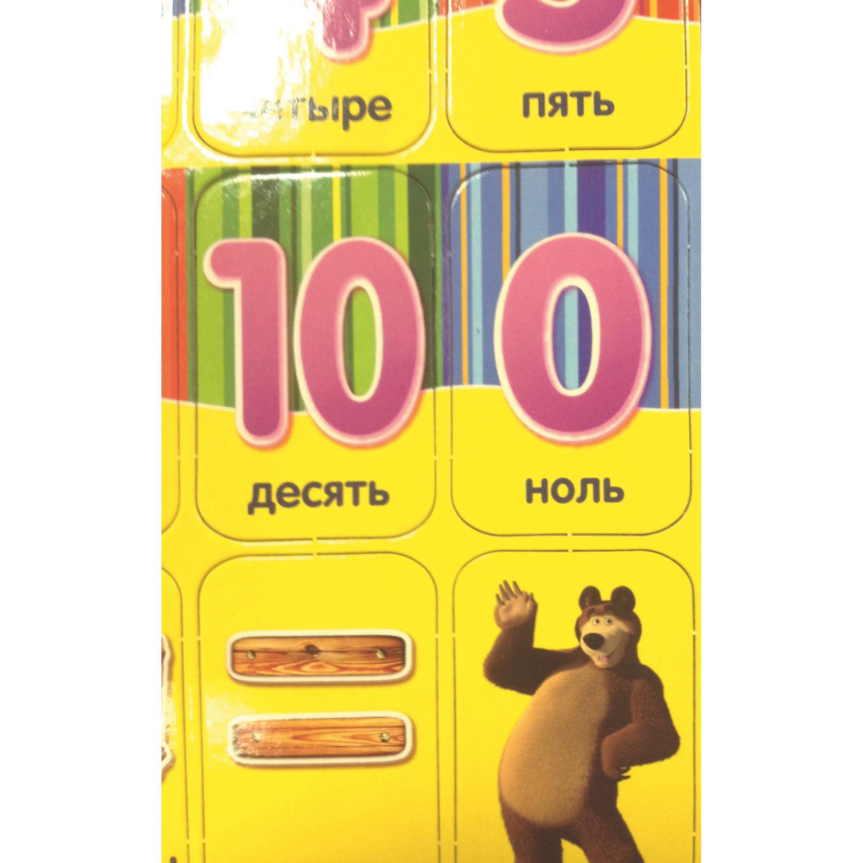 """Счет на магнитах """"Маша и Медведь"""" от myToys"""