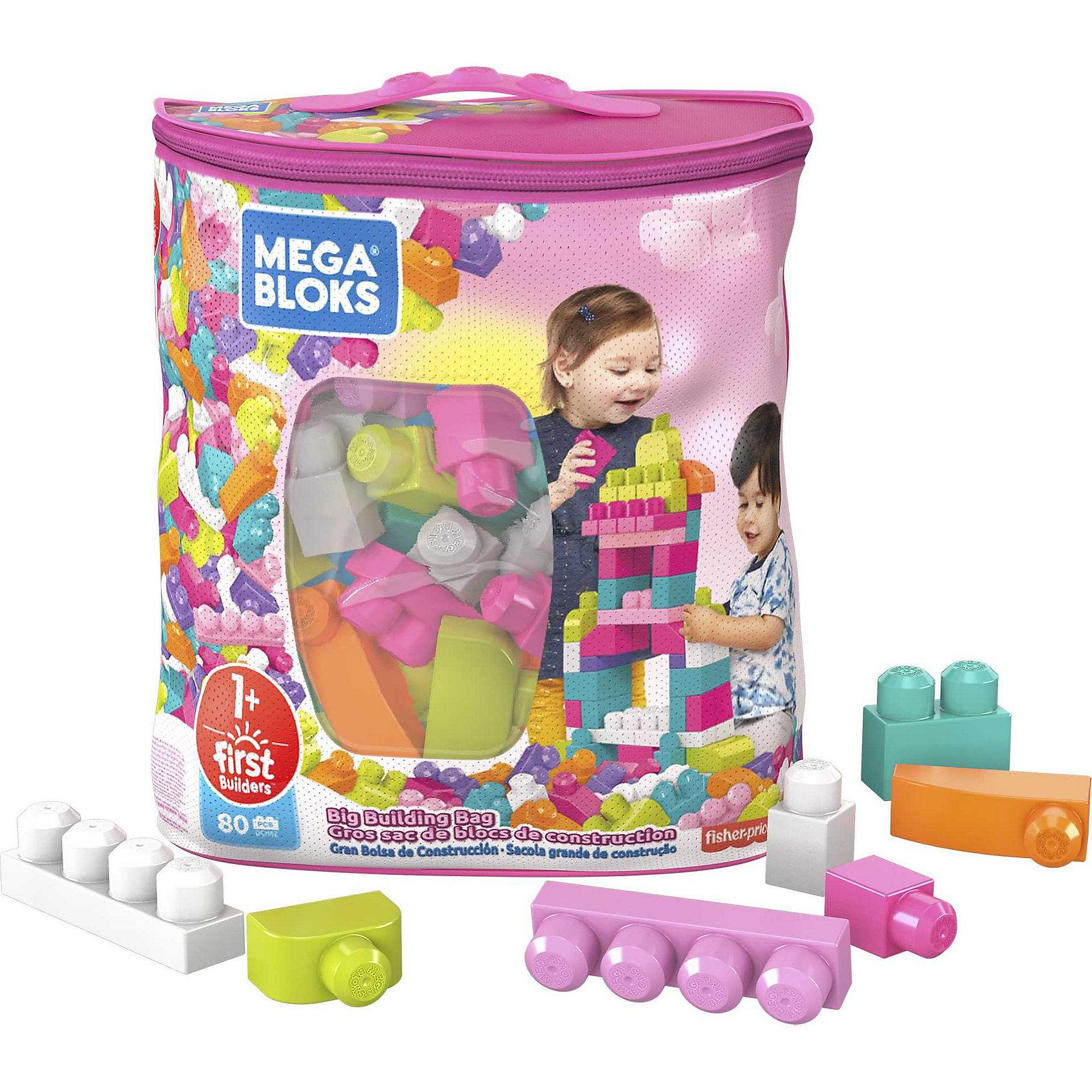 MEGA BLOKS Конструктор 80 деталей First Builders, пастельных цветов, MEGA BLOKS танцующее пианино mega bloks