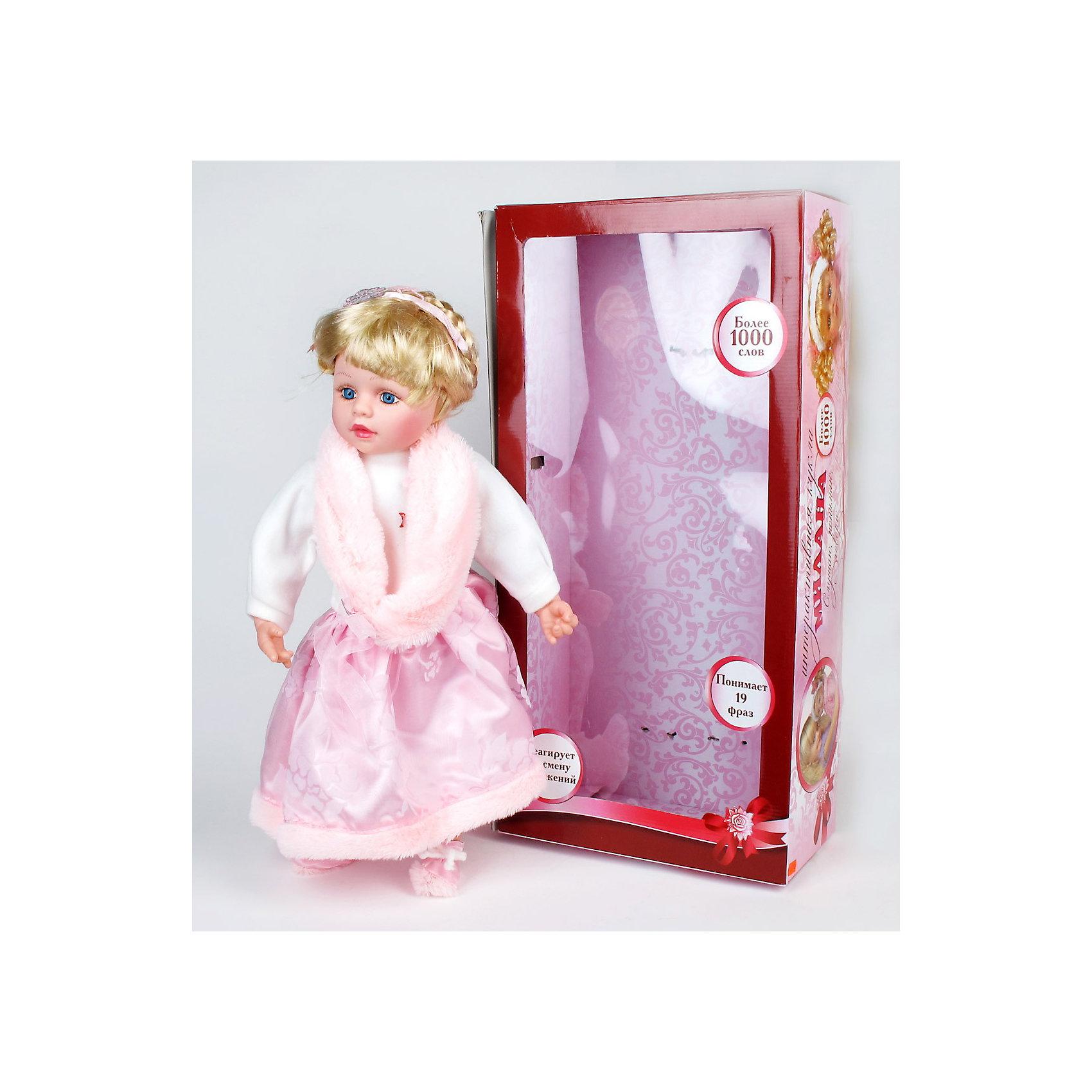 Кукла Карапуз Милана интерактивнаяИнтерактивные куклы<br>Милана - интерактивная кукла на батарейках, руссифицированная, 1000 слов, 19 фраз, реагирует на смену положения, поворачивает голову, шевелит губами, поздавляет с днём рождения, учит алфавит, знает много скороговорок, стихов, загадок, поёт песенку. играет в больницу, знакомит с професиями,  учит алфавиту. просится спать когда устаёт. понимает и отвечает на 19 фраз.<br><br>Ширина мм: 160<br>Глубина мм: 310<br>Высота мм: 640<br>Вес г: 2170<br>Возраст от месяцев: 36<br>Возраст до месяцев: 144<br>Пол: Женский<br>Возраст: Детский<br>SKU: 3180964