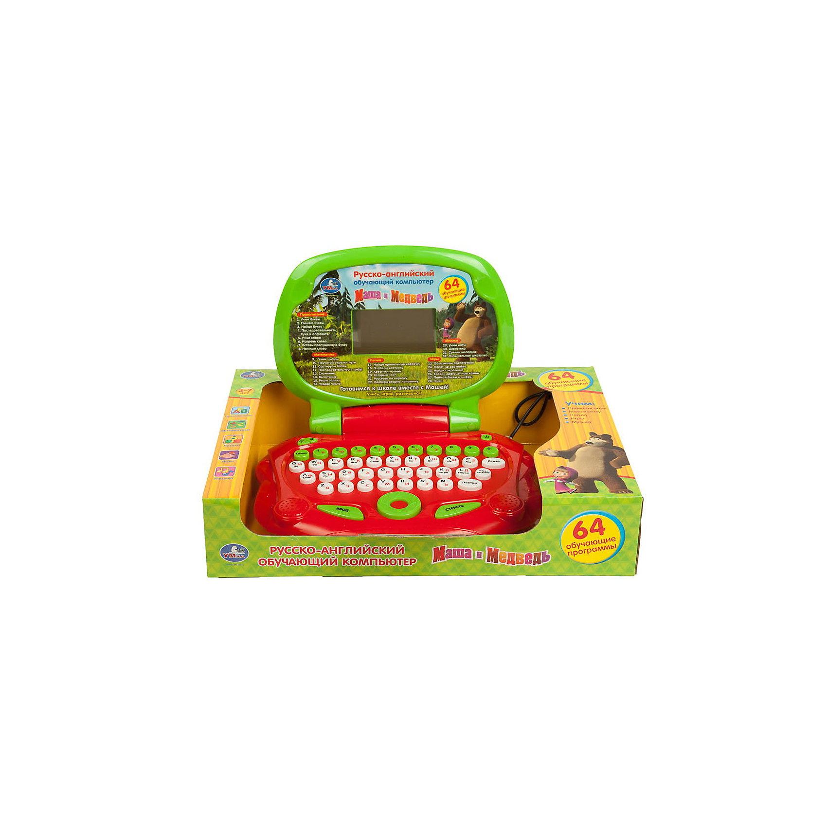 Умка Компьютер Маша и Медведь, 64 программы, Умка магниты маша и медведь купить игрушку