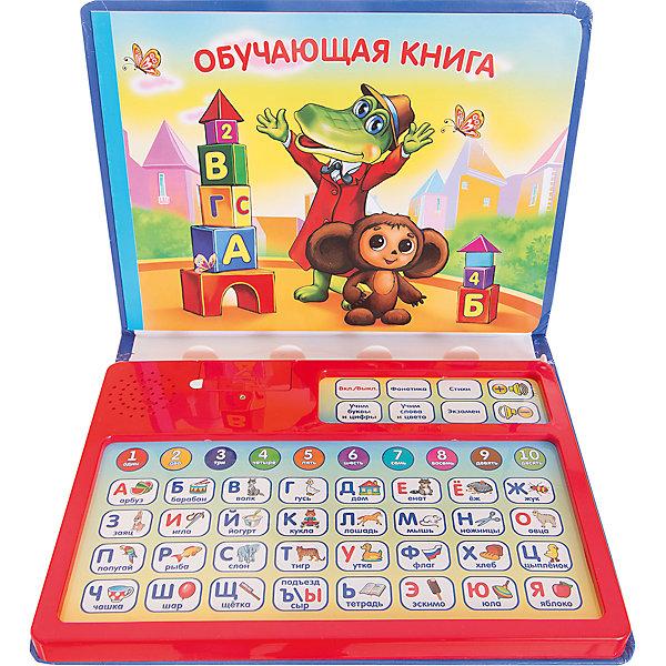 Обучающая книга-ноутбук Чебурашка, УмкаСоветские мультфильмы<br>Книга обучающая Умка Чебурашка на батарейках, музыкальная, руссифицированная.<br><br>5 обучающих программ:<br>1) учим буквы от а до я.<br>2) учим цифры от 1 до 10. <br>3) пополняем словарный запас. <br>4) учим последовательность букв в алфавите.<br>5) совершенствуем навыки произношения.<br>6) проверяем полученные знания с помощью ответов на вопросы.<br>7, 8) учим названия и голоса животных. <br>9,10 ) учим противоположности и цвета. <br><br>Дополнительная информация:<br><br>- 13 обучающих страниц,  10 тем для изучения, 43 стихотворения, 2 песни из мультфильмов. <br>- Игрушка озвучена профессиональными актерами.<br>- Батарейки входят в комплект.<br><br>Умка книга обучающая Чебурашка можно купить в нашем магазине.<br><br>Ширина мм: 20<br>Глубина мм: 190<br>Высота мм: 260<br>Вес г: 450<br>Возраст от месяцев: 36<br>Возраст до месяцев: 72<br>Пол: Унисекс<br>Возраст: Детский<br>SKU: 3180980
