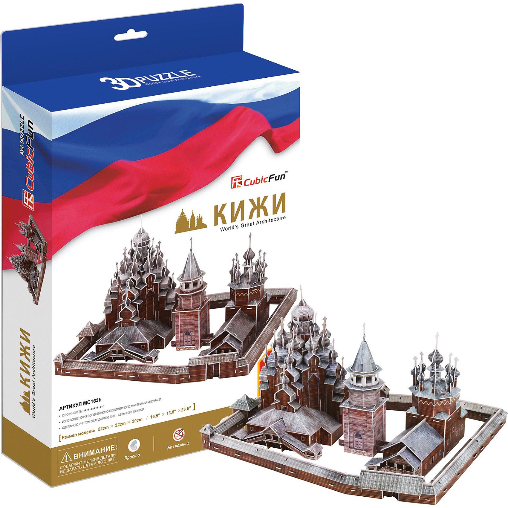 CubicFun Пазл 3D Кижи (Россия), CubicFun cubicfun 3d пазл рождественская церковь россия