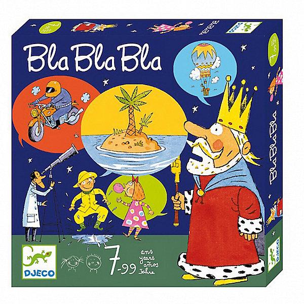 Игра Бла бла бла, DJECOНастольные игры для всей семьи<br>Увлекательная настольная Игра Бла бла бла DJECO (Джеко) вариант классической игры на придумывание разных историй. Каждому игроку выдается по пять карт. Один из игроков назначается судьей и кидает кубик. В зависимости от результата жребия игроки выполняют одно из заданий: Связь, История или Китайский портрет. <br><br>В задании Связь нужно рассказать историю, которая связывала бы карточное изображение из своей колоды с картинкой на открытой карте.<br>Задание История- сочинить историю по мотивам вытянутых из колоды карточек.<br>Задание Китайский портрет - каждый из игроков выбирает одну из картинок, которая, по его мнению, больше всех напоминает ему себя. А ведущий пытается отгадать из предлагаемых портретов кому какой принадлежит.<br>Игра рассчитана на 3-5 человек.<br><br>Дополнительная информация:<br><br>- Материал: картон.<br>- Размер упаковки: 21,5 х 21,5 х 3см.<br>- Вес: 0,700 кг.<br><br>Игра отлично развивает воображение, сообразительность и внимание. <br><br>Игру Бла бла бла DJECO (Джеко) можно купить в нашем магазине.<br>Ширина мм: 210; Глубина мм: 210; Высота мм: 35; Вес г: 700; Возраст от месяцев: 96; Возраст до месяцев: 1188; Пол: Унисекс; Возраст: Детский; SKU: 3193427;