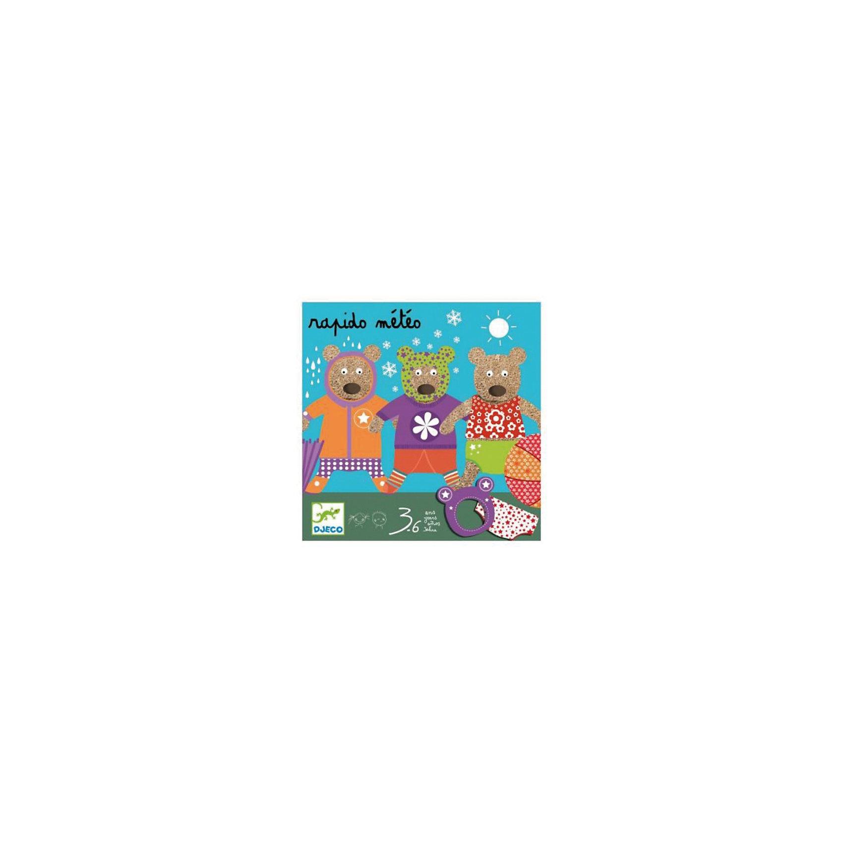 Игра Одень мишку!, DJECOРазвивающие игры<br>Игра «Одень мишку!» DJECO (Джеко) - увлекательная игра на развитие хорошей памяти, внимания и скорости реакции. В игре могут участвовать  2- 4 игрока. Каждый участник получает фигурку мишки и комплект одежды к нему. Ведущий вытягивает карту с изображением мишки и подробно описывает погоду и одежду, в которую он одет. <br>Задача остальных участников как можно быстрее одеть своего мишку, согласно заданным условиям. Игрок, который сделает это быстрее и правильнее всех, побеждает. <br><br>Дополнительная информация:<br><br>- В комплекте: 4 фигурки мишек, 36 деталей одежды, 24 карточки с заданиями, правила, коробка.<br>- Размер упаковки: 21,5 х 21,5 х 3 см.<br>- Вес: 0,322 кг. <br><br>Игру Одень мишку! DJECO (Джеко) можно купить в нашем магазине.<br><br>Ширина мм: 220<br>Глубина мм: 220<br>Высота мм: 30<br>Вес г: 300<br>Возраст от месяцев: 36<br>Возраст до месяцев: 72<br>Пол: Унисекс<br>Возраст: Детский<br>SKU: 3193441