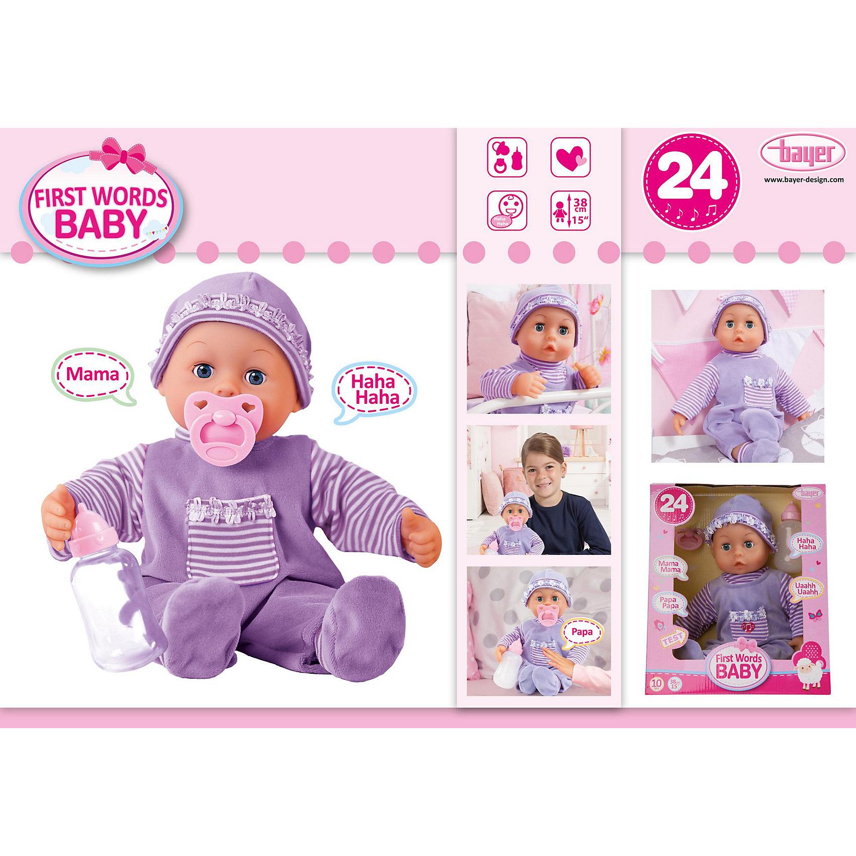 Малыш - Мои первые слова, 38 см, 4 функцииПупс- кукла Малыш - Мои первые слова от бренда Bayer(Байер) способен поднять настроение и развеселить ребенка. Он умеет говорить мама и папа, смеяться и даже плакать! Малыш одет в синий костюмчик и шапочку. Что же делать, если карапуз плачет? Конечно дать ему соску или бутылочку! Малыш станет прекрасным подарком ребенку, любящему  сюжетно-ролевые игры.<br><br>Дополнительная информация:<br>Материал: пластик, текстиль<br>Высота: 38 см<br><br>Куклу Малыш - мои первые слова Bayer(Байер) можно купить в нашем интернет-магазине.<br><br>Ширина мм: 312<br>Глубина мм: 271<br>Высота мм: 182<br>Вес г: 711<br>Возраст от месяцев: 24<br>Возраст до месяцев: 60<br>Пол: Женский<br>Возраст: Детский<br>SKU: 3195667