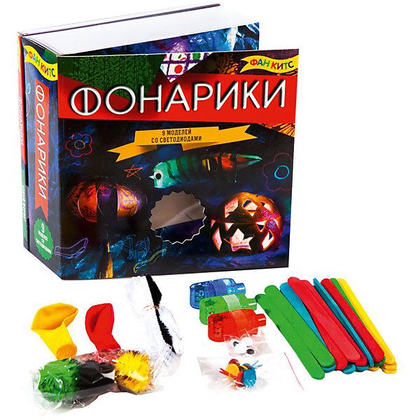 Фонарики. 9 моделей со светодиодамиХимия и физика<br>Сделайте оригинальные фонарики: для дома и дачи, для зимних и летних прогулок, для веселых игр и для подарков родным и друзьям! А также, там лежит книга с объяснениями, как все сделать правильно и красиво.<br><br>Состав набора:<br><br>Книга 48 стр. с инструкциями и цветными иллюстрациями<br>3 светодиода с батарейкой<br>16 деревянных палочек<br>пушистые проволочки и помпончики<br>3 надувных шарика<br>6 кнопок-братсов<br>бегающие глазки<br>набор цветной бумаги для оригами<br>Ширина мм: 170; Глубина мм: 62; Высота мм: 170; Вес г: 500; Возраст от месяцев: 72; Возраст до месяцев: 144; Пол: Унисекс; Возраст: Детский; SKU: 3200092;