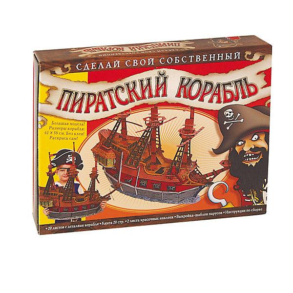 Набор для творчества Пиратский корабль
