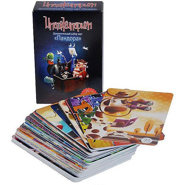 Имаджинариум Дополнительный набор Пандора, Stupid casualТоп игр<br>Во вселенной Имаджинариума появился новый мир и называется он «Пандора». Это еще больше веселых картинок и невероятных сюжетов чем в основном наборе.<br><br>Правила игры:<br>-Каждому игроку раздаются шесть карт;<br>-Каждый по кругу становится ведущим, выбирает одну из имеющихся карт и придумывает к ней ассоциацию (громко и вслух), а затем кладет рубашкой вверх в центр стола;<br>-Остальные участники партии смотрят, что у них на руках максимально подходит под заданную метафору, выбирают подходящий рисунок и также инкогнито кладут сверху на карту ведущего;<br>- огда все игроки походили, стопка с «играющими» картами перемешивается и, уже в открытую, раскладывается на столе;<br>-Теперь все, кроме ведущего, пытаются отгадать, какая же карта была его.<br><br>В наборе 98 карт с оригинальными картинками.<br>Ширина мм: 122; Глубина мм: 83; Высота мм: 35; Вес г: 260; Возраст от месяцев: 108; Возраст до месяцев: 1188; Пол: Унисекс; Возраст: Детский; SKU: 3202188;