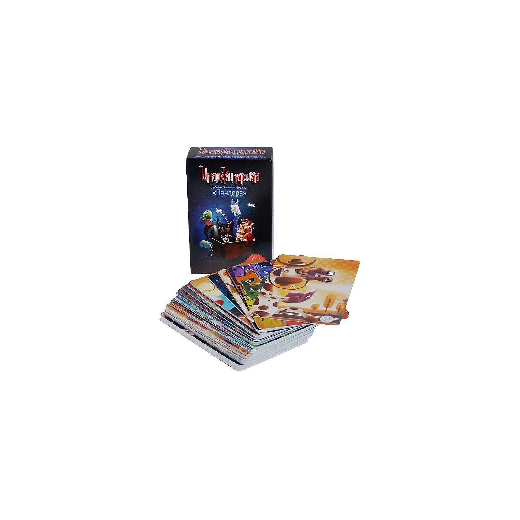 Имаджинариум Дополнительный набор Пандора, Stupid casualВо вселенной Имаджинариума появился новый мир и называется он «Пандора». Это еще больше веселых картинок и невероятных сюжетов чем в основном наборе.<br><br>Правила игры:<br>-Каждому игроку раздаются шесть карт;<br>-Каждый по кругу становится ведущим, выбирает одну из имеющихся карт и придумывает к ней ассоциацию (громко и вслух), а затем кладет рубашкой вверх в центр стола;<br>-Остальные участники партии смотрят, что у них на руках максимально подходит под заданную метафору, выбирают подходящий рисунок и также инкогнито кладут сверху на карту ведущего;<br>- огда все игроки походили, стопка с «играющими» картами перемешивается и, уже в открытую, раскладывается на столе;<br>-Теперь все, кроме ведущего, пытаются отгадать, какая же карта была его.<br><br>В наборе 98 карт с оригинальными картинками.<br><br>Ширина мм: 122<br>Глубина мм: 83<br>Высота мм: 35<br>Вес г: 260<br>Возраст от месяцев: 108<br>Возраст до месяцев: 1188<br>Пол: Унисекс<br>Возраст: Детский<br>SKU: 3202188