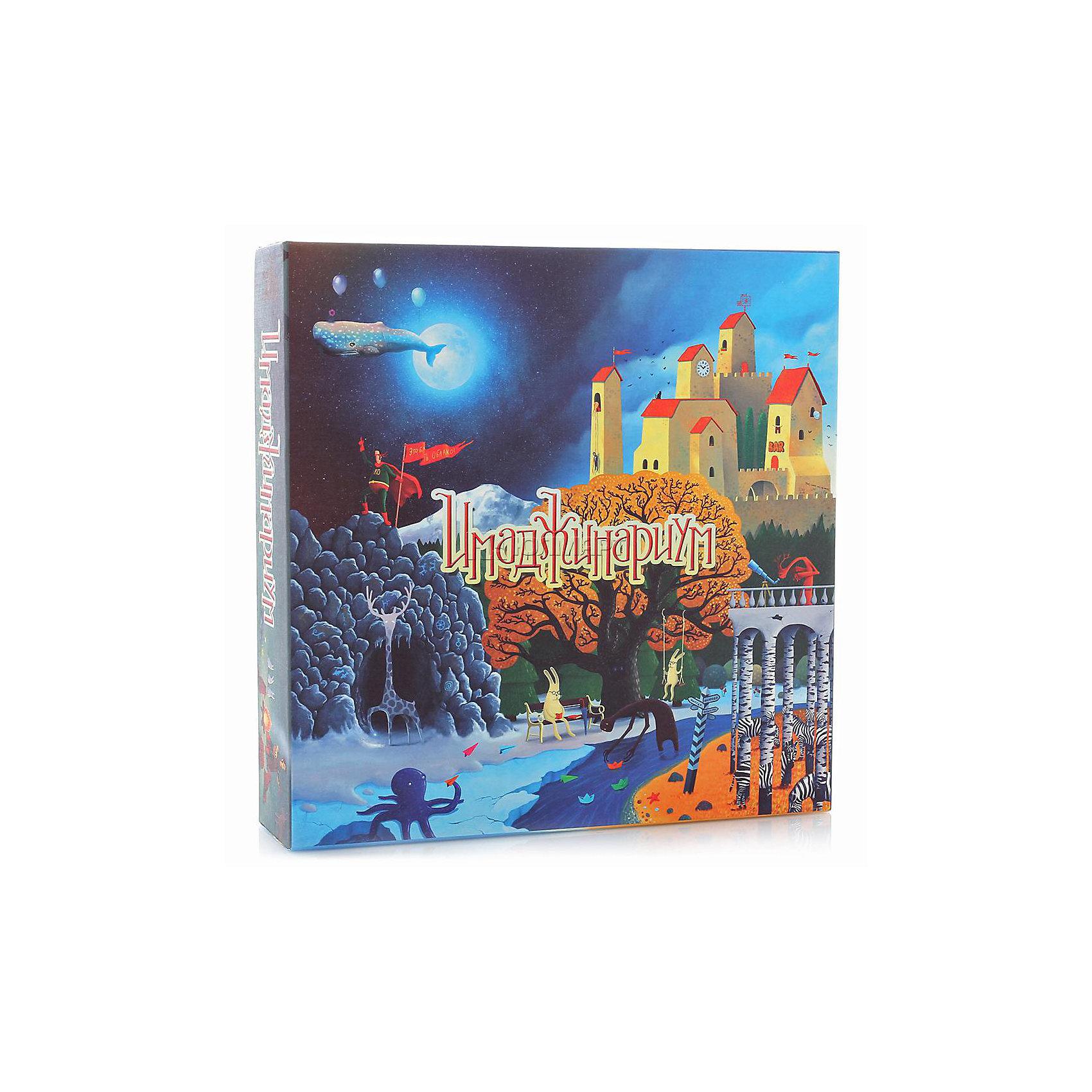 Настольная игра Имаджинариум, Stupid casualНастольные игры для всей семьи<br>«Имаджинариум» — это очень простая и очень интересная игра, в которой нужно придумывать ассоциации к необычным картинкам из коробки. Картинки рисовали сумасшедшие художники, поэтому ассоциаций — от самых простых, вроде «любовь», «зима», «принципиальность», до самых сложных и безумных, в духе «Всё правильно сделал», «Где драма? Опять нет драмы!», «Чак-чак! Беги быстрее!», может быть просто море.<br>Основная задача игроков — угадать, какую именно из выложенных на столе карточек загадал ведущий, и проголосовать за нее. Каждый игрок выбирает одну карточку для голосования с нужным номером и кладет рубашкой вверх. Ведущий не голосует и не комментирует выложенные на столе картинки. Голосовать за свою собственную картинку нельзя. Когда все приняли решение и проголосовали, карточки для голосования переворачиваются и происходит подсчет очков.<br><br>В набор входит:<br> - Поле для подсчёта очков (сделанное прямо на «подиуме» на коробке).<br> - 98 крупных карт с картинками.<br> - 49 карточек для голосования для 7 игроков.<br> - 7 летающих слонов для передвижения по полю.<br> - Правила на русском языке.<br><br> Количество игроков: от 4 до 7 человек.<br><br>Ширина мм: 300<br>Глубина мм: 300<br>Высота мм: 70<br>Вес г: 900<br>Возраст от месяцев: 144<br>Возраст до месяцев: 1188<br>Пол: Унисекс<br>Возраст: Детский<br>SKU: 3202192