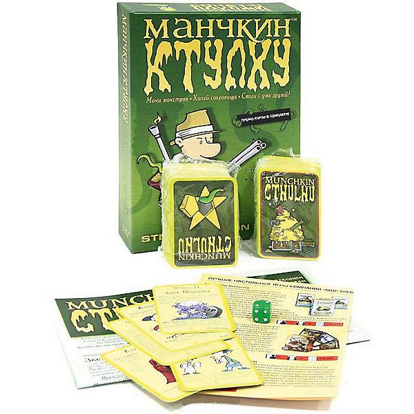 Манчкин Ктулху, Hobby WorldТоп игр<br>Готов ли ты заглянуть в глаза величайшей опасности? Твои друзья (они же — злобные последователи Ктулху) вышли на охоту за твоей жизнью, твоим рассудком, твоими уровнями! <br><br>Настольная игра «Манчкин Ктулху» - это очередная пародийная карточная игра для 3-6 человек из серии «Манчкин», которая наследует традиции оригинала и вполне сочетается как с ним, так и со всеми прочими карточными играми в серии, но вполне самодостаточна и оригинальна сама по себе. Нам вновь предстоит отправиться всем вместе в приключение, странствовать и открывать двери, сражать монстров и хапать сокровища, не забывая расти до 10-го уровня ураганными темпами. При этом никуда не исчез оригинальный пародийный юмор и фирменные иллюстрации Джона Ковалика.<br>В «Манчкине Ктулху» монстробои, сыщики, профессора и культисты борются с жуткими потусторонними монстрами. Изучите старинный Некрогномикон и узнайте, можно ли одолеть Кваггота, как победить Невыговариваемое Зло и легко ли противостоять мозгоразрушительному обаянию Чибитулху. <br><br>Безумие — ничто. Победа — всё!<br><br>Ширина мм: 157<br>Глубина мм: 235<br>Высота мм: 50<br>Вес г: 450<br>Возраст от месяцев: 120<br>Возраст до месяцев: 1188<br>Пол: Унисекс<br>Возраст: Детский<br>SKU: 3202201