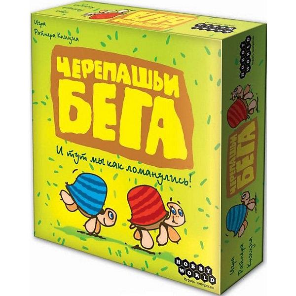 Игра Черепашьи бега, Hobby WorldНастольные игры для всей семьи<br>«Черепашьи бега» — забег по садовой тропинке к капусте, участниками в котором выступают деревянные черепахи пяти разных цветов. Каждый из игроков желает победы только одной из них, но какой, остаётся секретом до конца игры. <br><br>Разыгрываемые карты позволяют передвинуть черепаху определённого цвета на одну или две клетки вперёд, либо на одну клетку назад. Если же карта раскрашена во все цвета радуги, какую черепаху передвинуть, решает разыгравший карту игрок. Есть и специальные карты, которые передвигают вперёд на одну или две клетки самую остающую черепаху. Если черепаха попадает на уже занятую клетку, она взбирается на панцирь сопернице, формируя стопку. Если пришёл черёд передвинуться какой-либо черепахи из стопки, вместе с ней передвигаются и все те черепахи, что сидят в стопке выше её; они также могут взгромоздиться на черепаху или стопку черепах, если передвинутся в уже занятую клетку.<br><br>В комплекте:<br>игровое поле<br>5 деревянных черепах<br>52 карты<br>5 жетонов<br>правила игры<br>Ширина мм: 205; Глубина мм: 205; Высота мм: 45; Вес г: 450; Возраст от месяцев: 60; Возраст до месяцев: 1188; Пол: Унисекс; Возраст: Детский; SKU: 3202216;
