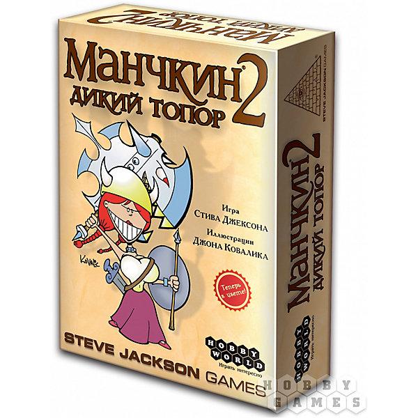 Манчкин 2. Дикий топор, Hobby WorldТоп игр<br>Если вы уже прошли первую часть сумасшедшей пародийной игры «Манчкин», самое время обзавестись дополнительным набором карт Манчкин 2. Дикий топор. <br>Играть в нее могут те, у кого уже есть основной набор. Правила игры и ее основы остаются неизменны. Ещё 112 карт для профессионалов погони за монстрами, шмотками и уровнями! Манчкин 2 Дикий топор добавляет свирепых Орков к расам первой части. Эти получудища умеют избегать Проклятий, а также получают дополнительный уровень при подавляющем превосходстве в бою.<br>Настольная игра Манчкин Дикий Топор (Манчкин 2) подкинет новых монстров под шипованые бутсы любителей приключений без долгого отыгрыша и скучных правил. Обитатели фантастических подземелий не устоят перед вашим расширенным арсеналом. <br><br>Внимание! Манчкин 2 - это расширение, для игры понадобится базовый набор карточной настольной игры Манчкин.<br><br>Ширина мм: 215<br>Глубина мм: 155<br>Высота мм: 45<br>Вес г: 260<br>Возраст от месяцев: 120<br>Возраст до месяцев: 1188<br>Пол: Унисекс<br>Возраст: Детский<br>SKU: 3202229