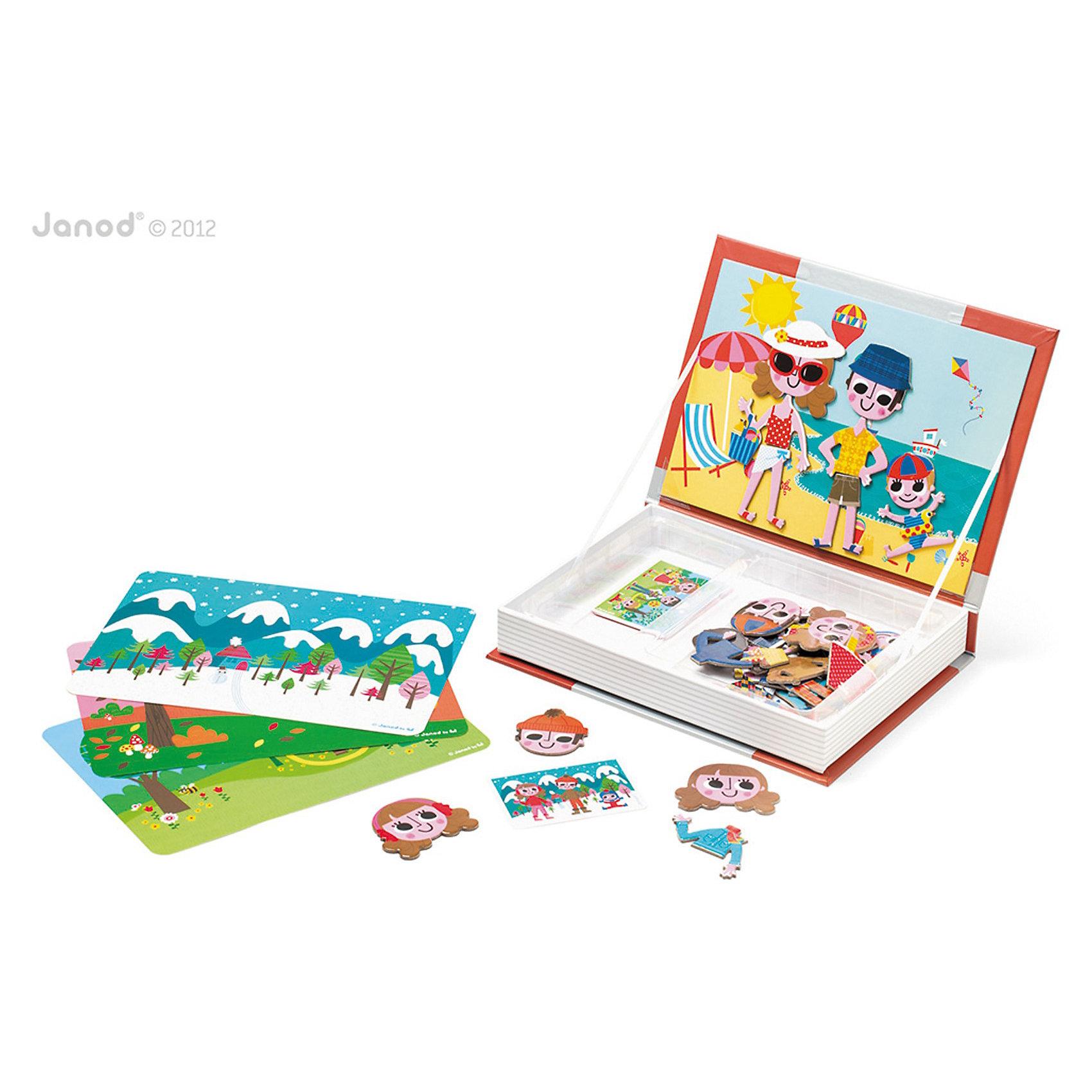 janod магнитная книга игра лошадки 24 магнита 8 моделей 4 пейзажа Janod Магнитная книга-игра Времена года, Janod
