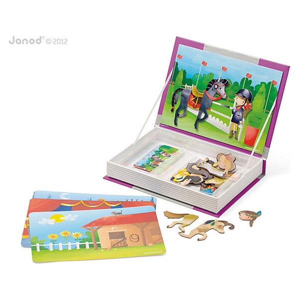 Магнитная книга-игра Лошадки, JanodОкружающий мир<br>Собирать разные изображения из деталей - любимое занятие многих детей.  Магнитные фигурки - отличный способ развивать творческие способности ребенка в игровой форме. Эта игра очень удобна - ее можно брать с собой в дорогу, благодаря продуманной форме хранится она очень компактно. Она развивает также мелкую моторику, художественный вкус, воображение, логическое мышление, цветовосприятие. Такая игра надолго занимает детей и помогает увлекательно провести время!<br>Игра из магнитных деталей Лошадки сделана в виде книги, но внутри ее содержатся магниты разных форм и цветов в виде лошадей и соответствующей атрибутики. Игра разработана опытными специалистами, сделана из высококачественных материалов, безопасных для детей.<br><br>Дополнительная информация:<br><br>материал: картон;<br>размер: 19 х 4 х 26,5 см;<br>вес: 560 г;<br>комплектация: книга-коробка с магнитной застежкой, 4 карточки-примера, 8 моделей, 24 магнитные детали.<br><br>Магнитную книгу-игру Лошадки от компании Janod можно купить в нашем магазине.<br><br>Ширина мм: 264<br>Глубина мм: 195<br>Высота мм: 40<br>Вес г: 660<br>Возраст от месяцев: 36<br>Возраст до месяцев: 72<br>Пол: Женский<br>Возраст: Детский<br>SKU: 3219274