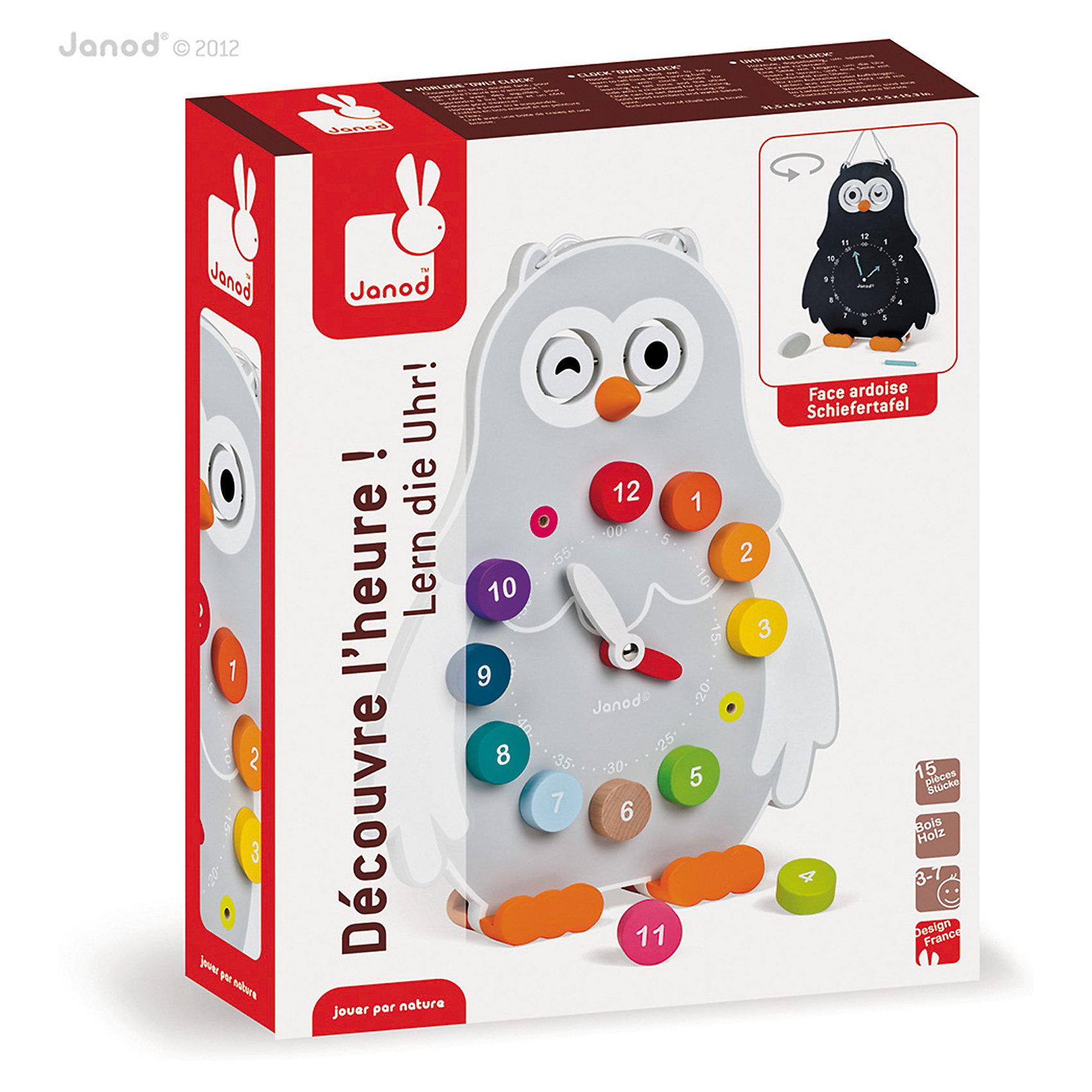 Часы двусторонние Сова, JanodРазвивающие игрушки<br>Забавные яркие часы - отличный способ развивать творческие способности ребенка в игровой форме. Игрушка развивает также мелкую моторику, художественный вкус, воображение, логическое мышление, цветовосприятие. Игра с часами надолго занимает детей и помогает увлекательно провести время!<br>Игрушка сделана в виде совы с циферблатом и стрелками, к ней прилагаются детали разных  цветов с цифрами, благодаря чему малыш будет учиться узнавать время и цвета. Игра разработана опытными специалистами, сделана из высококачественных материалов, безопасных для детей.<br><br>Дополнительная информация:<br><br>материал: дерево;<br>размер: 320 х 6,5 х 39 см.<br><br>Часы двусторонние Сова от компании Janod можно купить в нашем магазине.<br><br>Ширина мм: 406<br>Глубина мм: 324<br>Высота мм: 88<br>Вес г: 1184<br>Возраст от месяцев: 36<br>Возраст до месяцев: 55<br>Пол: Унисекс<br>Возраст: Детский<br>SKU: 3219295