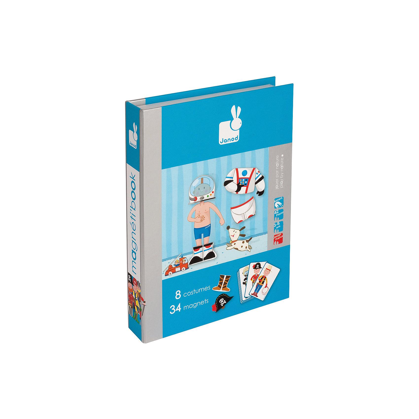 "Магнитная книга-игра ""Мальчишки в костюмах"", Janod от myToys"