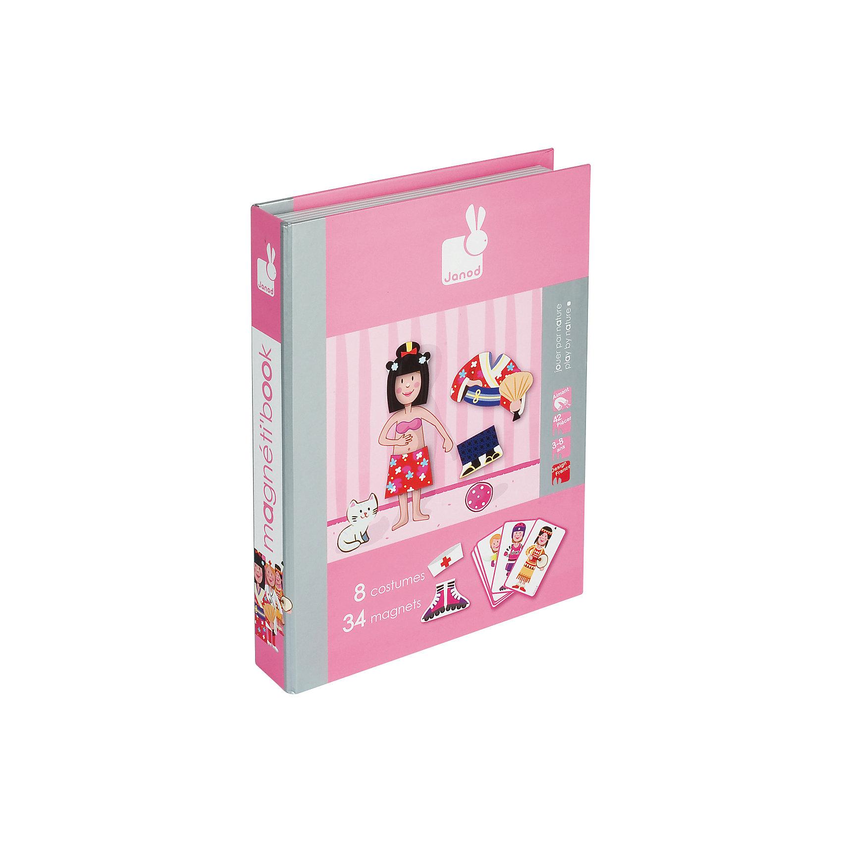 """Магнитная книга-игра """"Девочка в одеждах"""", Janod от myToys"""