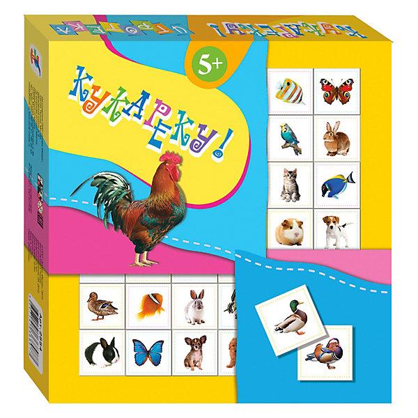 Игротека Кукареку!, Дрофа-МедиаОкружающий мир<br>Игротека Кукареку!, Дрофа-Медиа (Drofa-media).<br><br>В комплект игры входят несколько групп карточек с животными - лошади, попугаи, рыбки, хомяки, бабочки, котята, щенки, утки, кролики. В каждом комплекте 4 карточки , где животные одного вида отличаются цветом, расположением на карточке или чем-то еще. Нужно собрать у себя комплект карточек животных одного вида, договариваясь об обмене недостающими карточками с другими участниками игры. Первый, кто собрал комплект, кричит «Кукареку!» и кладет руку на стол. Остальные игроки должны положить каждый сверху свою руку, и тот, кто сделает это последним, считается проигравшим и кричит, подражая петуху и веселя играющих.<br><br>Игра Кукареку! развивает внимание, сообразительность, скорость реакции,<br>умение действовать в коллективе. Это веселая и динамичная игра прекрасно подойдет для вечеринок и семейных развлечений.<br><br>Дополнительная информация:<br><br>- В комплекте: 36  карточек<br>- Материал: плотный картон.<br>- Размеры карточек: 50 х 50 мм<br>- Размер упаковки: 190 х 200 х 30  мм<br>- Вес: 180 г.<br><br>Игротеку Кукареку!, Дрофа-Медиа (Drofa-media) можно купить в интернет-магазине.<br>Ширина мм: 190; Глубина мм: 200; Высота мм: 30; Вес г: 180; Возраст от месяцев: 60; Возраст до месяцев: 84; Пол: Унисекс; Возраст: Детский; SKU: 3244897;