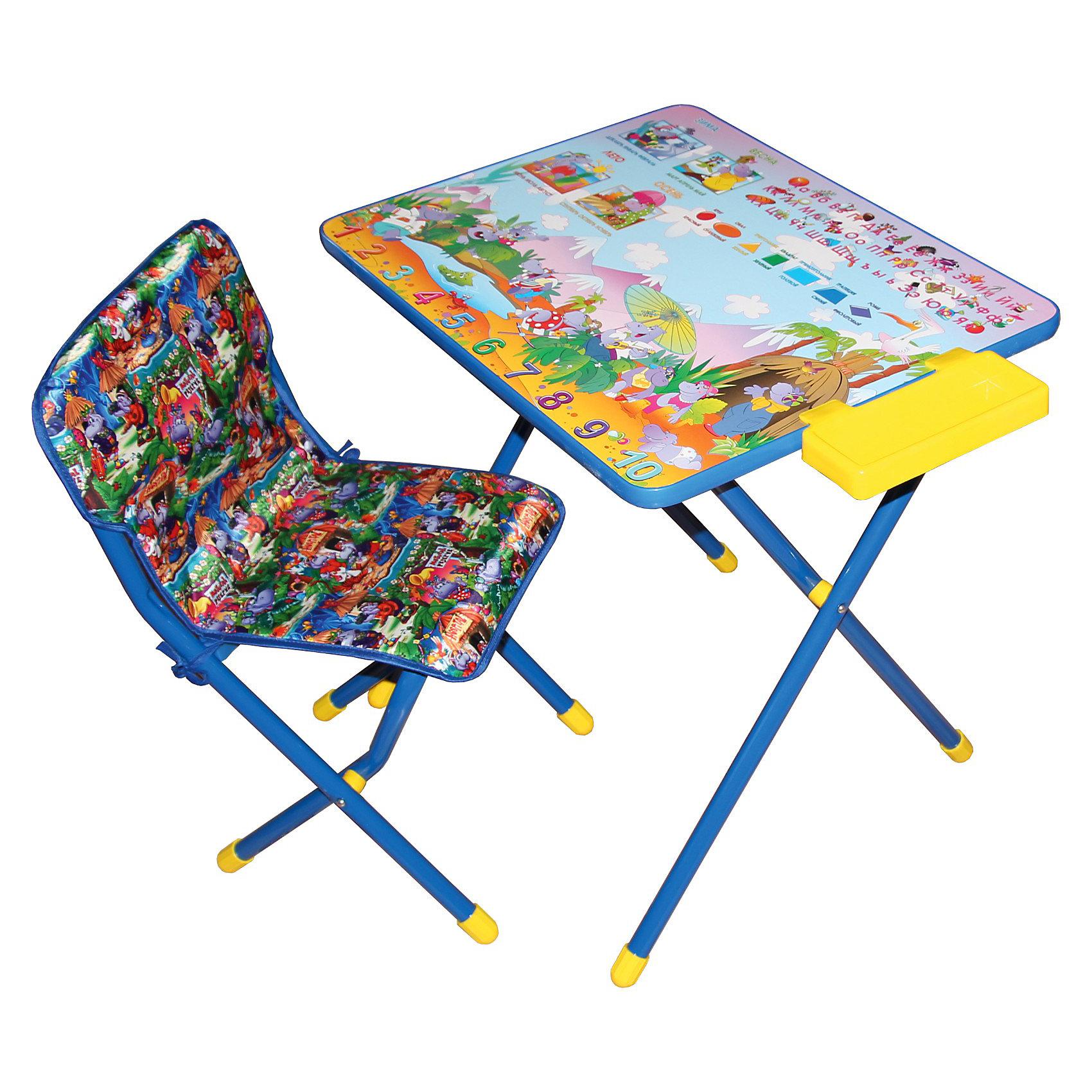 Синий набор детской мебели «Лимпопо» с пеналом и чехлом (3-7 лет), ДЭМИ