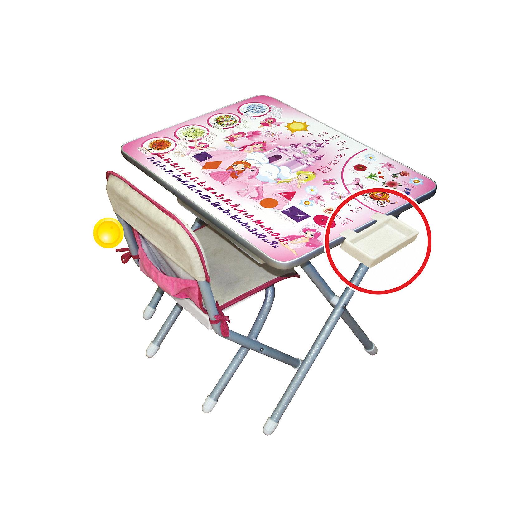 Серебряный набор мебели Принцессы (1,5-5 лет), ДэмиНабор предназначен для детей с 1,5 до 5 лет. Набор состоит из стола и стульчика, и идеально подходит для организации детских игр и занятий, как в дошкольных учреждениях, так и для домашнего использования. <br>В комплекте также мягкий велюровый чехол на стульчик, а стол оснащен маленьким пеналом для ручек и карандашей.<br><br>Поверхность столешницы ламинированная, ее легко мыть и чистить. На столешницу нанесен яркий, красивый обучающий рисунок, позволяющий Вашему ребенку познакомиться с миром букв и цифр. После занятий при необходимости его можно сложить и убрать, что позволяет использовать его даже в малогабаритных помещениях. <br><br>Размеры столешницы - 450Х600 мм. <br>Высота до плоскости столешницы - 460 мм. <br>Высота по сиденью - 260 мм. <br>Высота верхнего края спинки - 240 мм. <br>Допустимая нагрузка на сиденье - не более 30 кг. <br><br>Набор в серебристом цвете, идеально подходит для детских комнат в нежных пастельных тонах.<br><br>Ширина мм: 150<br>Глубина мм: 740<br>Высота мм: 640<br>Вес г: 8500<br>Возраст от месяцев: 18<br>Возраст до месяцев: 60<br>Пол: Женский<br>Возраст: Детский<br>SKU: 3247882