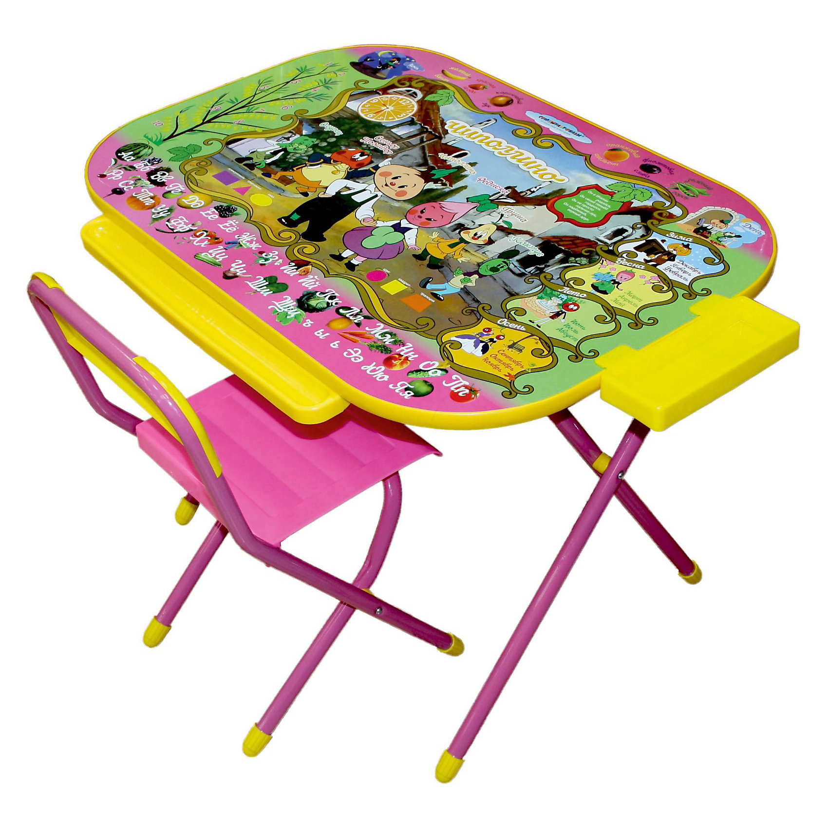 Розовый набор детской мебели «Чиполлино» с 2 пеналами и ящиком (3-7 лет), ДЭМИ