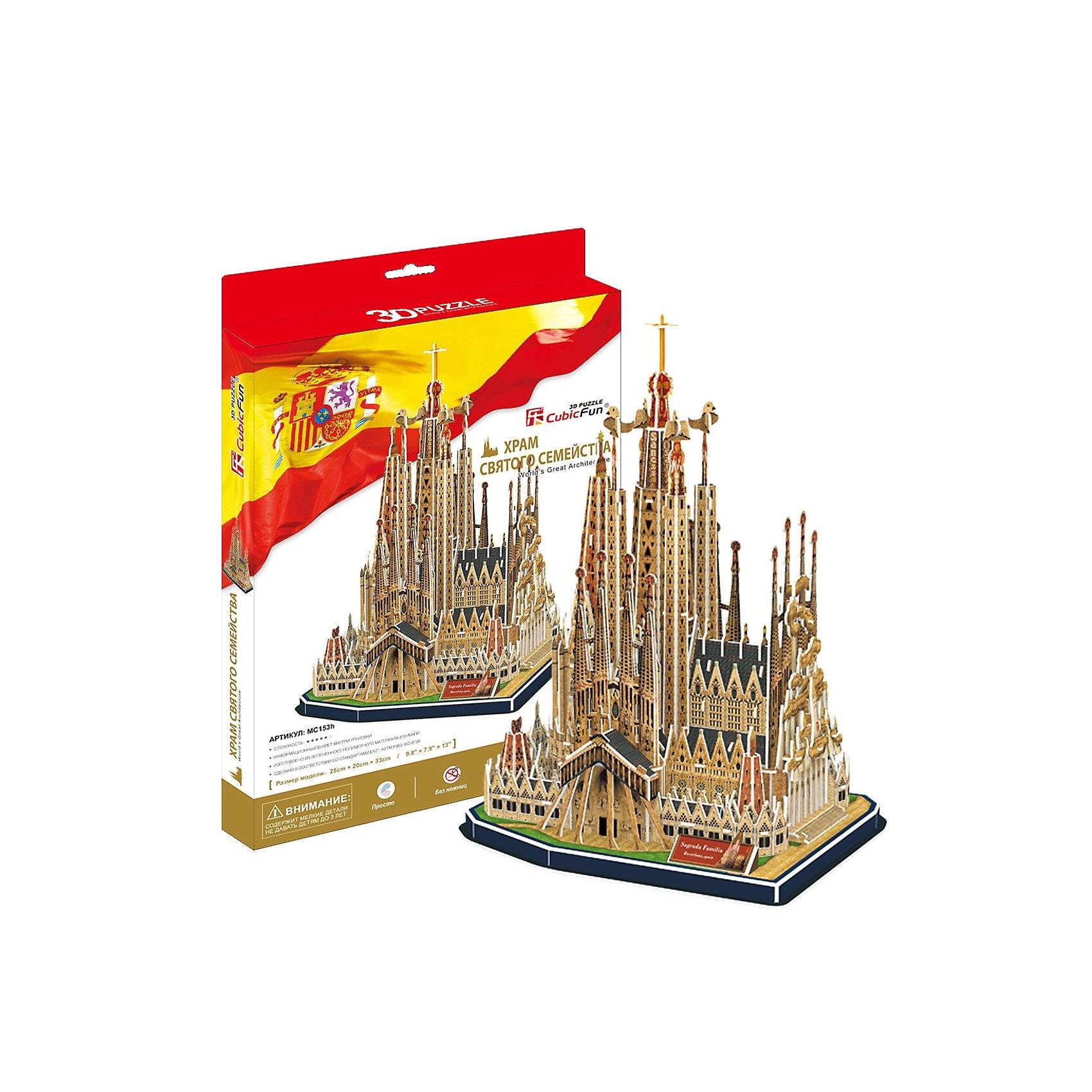 CubicFun Пазл 3D Храм Святого Семейства (Испания), CubicFun cubicfun 3d пазл эйфелева башня 2 франция cubicfun 33 детали