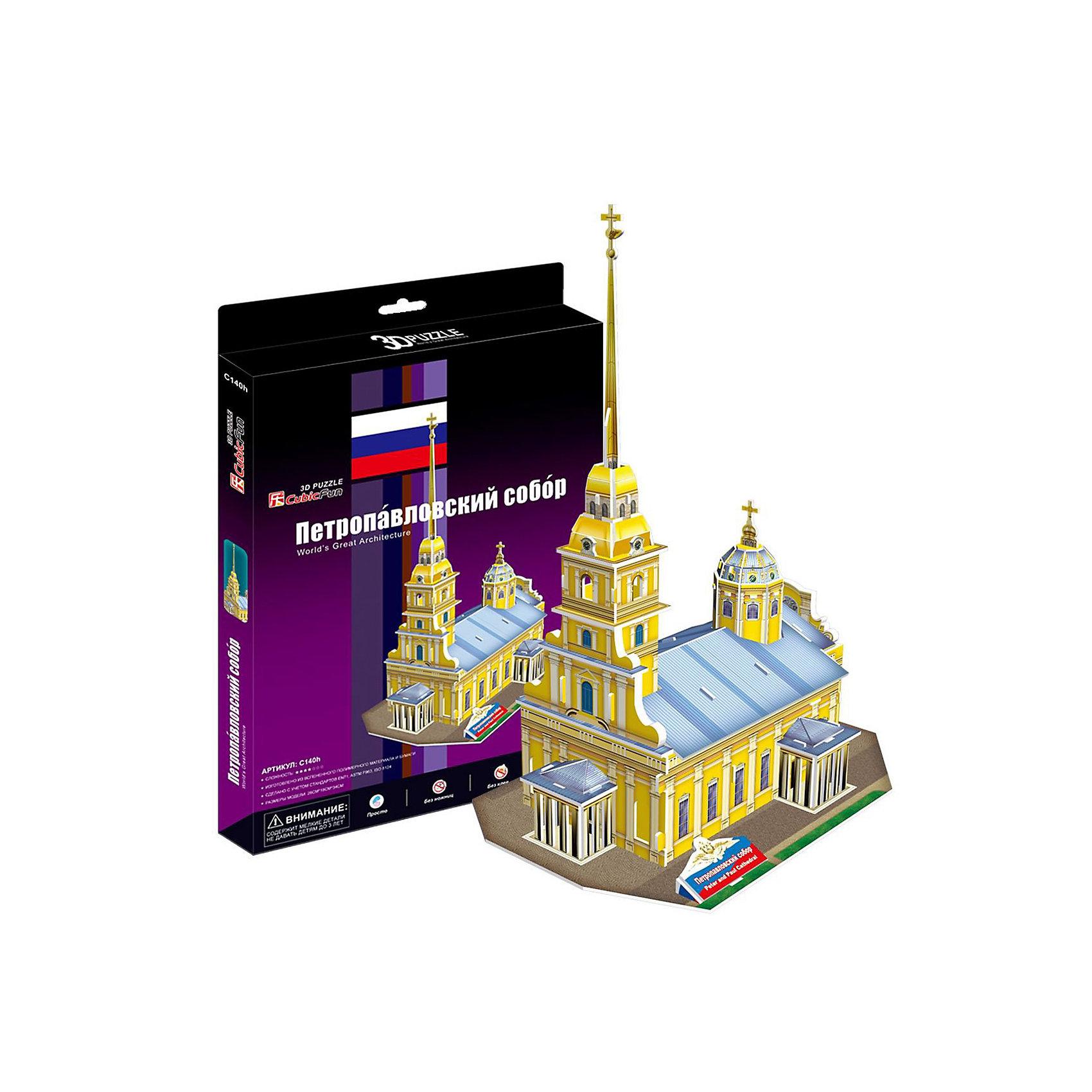 CubicFun Пазл 3D Петропавловский собор (Россия), CubicFun cubicfun 3d пазл эйфелева башня 2 франция cubicfun 33 детали
