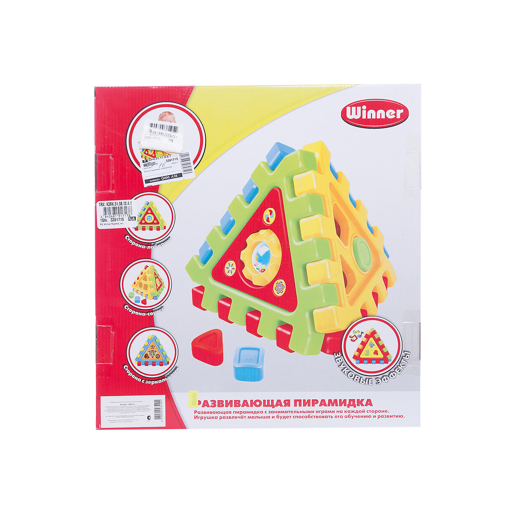 Winner Пирамидка, электронная от myToys
