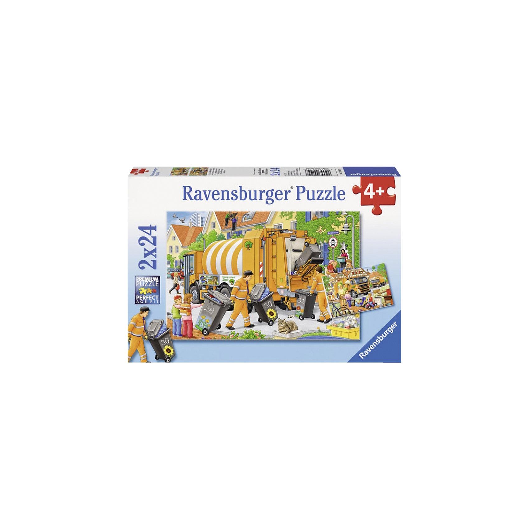 Пазл «Вывоз мусора», 2х24 деталей, RavensburgerПазлы для малышей<br>Пазл  для детей Вывоз мусора (в асортименте) состоит из 48 деталей, сделанных из экологического материала. Собрать пазл будет не только увлекательно, но и полезно для вашего ребёнка. Сборка картинки поспособствует развитию моторики рук, логического мышления, усидчивости и памяти. Ребёнок может собрать картинку самостоятельно, ведь все детали очень качественные и не будут расклеиваться при использовании. Так же на примере картинки вы сможете объяснить, объяснить как и куда вывозят мусор. Красочное изображение не потускнеют со временем и долго будут радовать вашего малыша. <br><br>В товар входит:<br>-48 деталей<br><br>Дополнительная информация:<br>-Размер картинки –18х26 см. <br>-Возраст: от 4 лет<br>-Для мальчиков и девочек<br>-Состав: картон, бумага<br>-Бренд: Ravensburger (Равенсбургер)<br>-Страна обладатель бренда: Германия<br><br>Ширина мм: 276<br>Глубина мм: 189<br>Высота мм: 39<br>Вес г: 279<br>Возраст от месяцев: 48<br>Возраст до месяцев: 72<br>Пол: Мужской<br>Возраст: Детский<br>Количество деталей: 24<br>SKU: 3284568