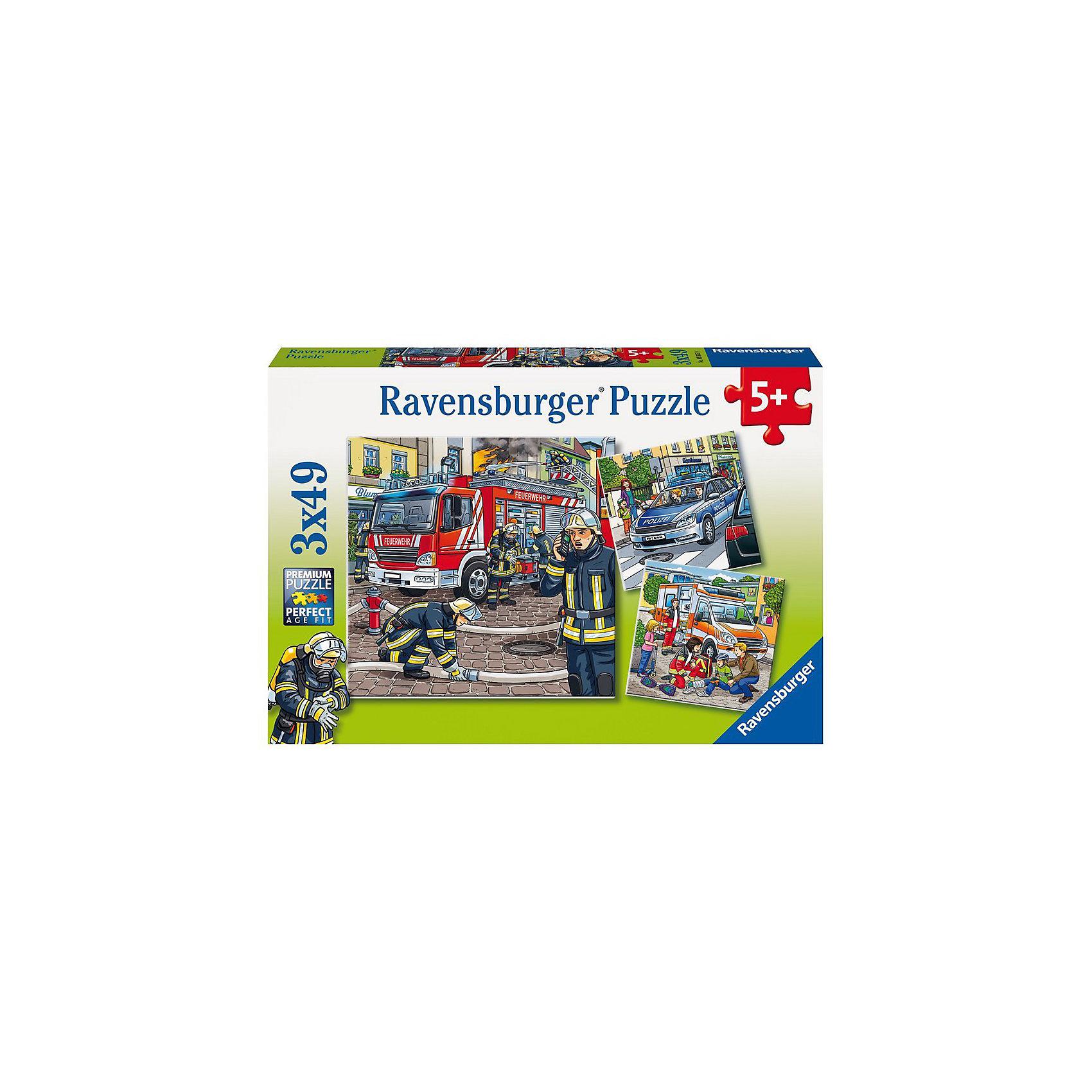 Пазл «Службы помощи», 3х49 деталей, Ravensburger