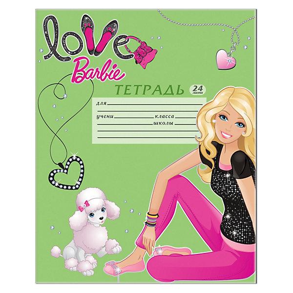Barbie Обложки для тетрадей, 5 шт в набореBarbie<br>Обложки для тетрадей прозрачные с нанесением полноцветного изображения  Barbie (Барби) станет прекрасным помощником Вашей девочки в школе!<br><br>Дополнительная информация:<br><br>Количество: 5 шт в наборе.  <br>Размер 21,2 х 35 см.<br><br>Станет прекрасным подарком любой первокласснице!<br>Ширина мм: 212; Глубина мм: 350; Высота мм: 10; Вес г: 10; Возраст от месяцев: 96; Возраст до месяцев: 168; Пол: Женский; Возраст: Детский; SKU: 3291577;