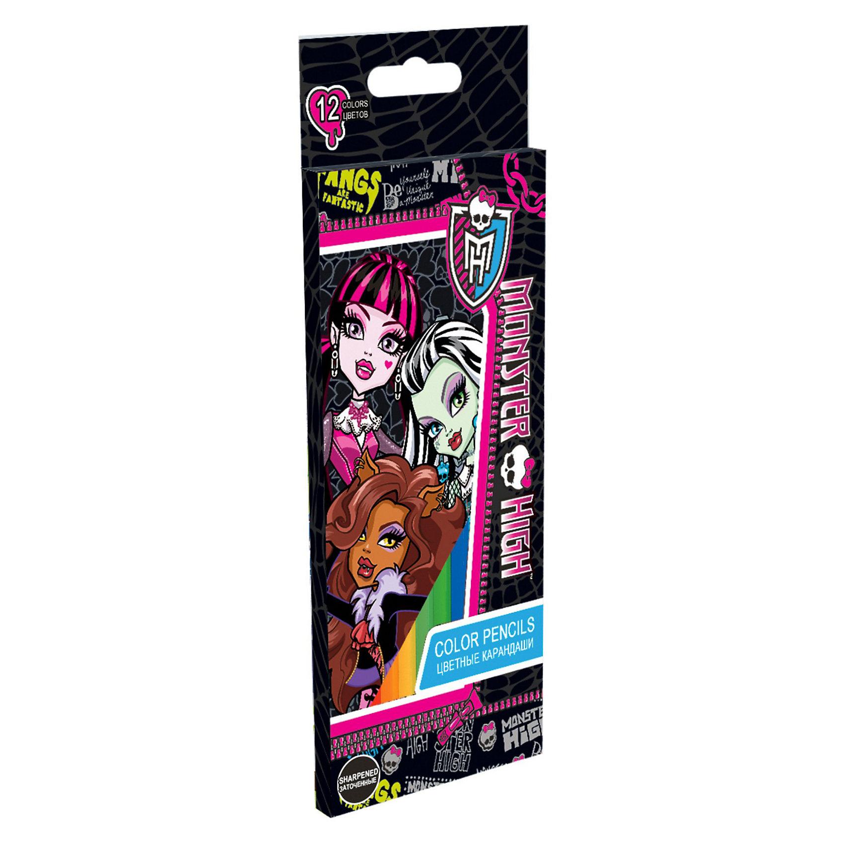 Цветные карандаши, Monster High, 12 шт.