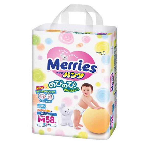 Трусики-подгузники для детей Merries, M 6-10 кг, 58 шт.Трусики-подгузники<br>Подгузники-трусики Merries предназначены для малышей, которые начали ползать, а тем более ходить.<br><br>В дополнение к эффекту «дышащей» поверхности трусиков испарения уходят вверх через «воздушные каналы» на поясе. <br><br>Дополнительная информация:<br><br>• практически по всей поверхности подгузников-трусиков расположена удивительно мягкая пунктирная резинка, не дающая трусикам сползти даже при активном движении малыша <br>• впитывающая вкладка с поднимающимися барьерами даёт ребёнку ощущение комфорта и не позволяет трусикам протекать <br>• две центральные полоски индикатора, окрашиваясь в синий цвет, показывают, что трусики пора сменить<br>• приятный дизайн поверхности (6 видов рисунка. В одной упаковке два вида рисунка.)<br><br>Размер: M, для малышей от 6 до 10 кг.<br>В упаковке: 58 шт.<br><br>Мягкие дышащие трусики-подгузники Merries позаботятся о Вашем малыше!<br>Ширина мм: 338; Глубина мм: 533; Высота мм: 402; Вес г: 2100; Возраст от месяцев: 0; Возраст до месяцев: 12; Пол: Унисекс; Возраст: Детский; SKU: 3295613;