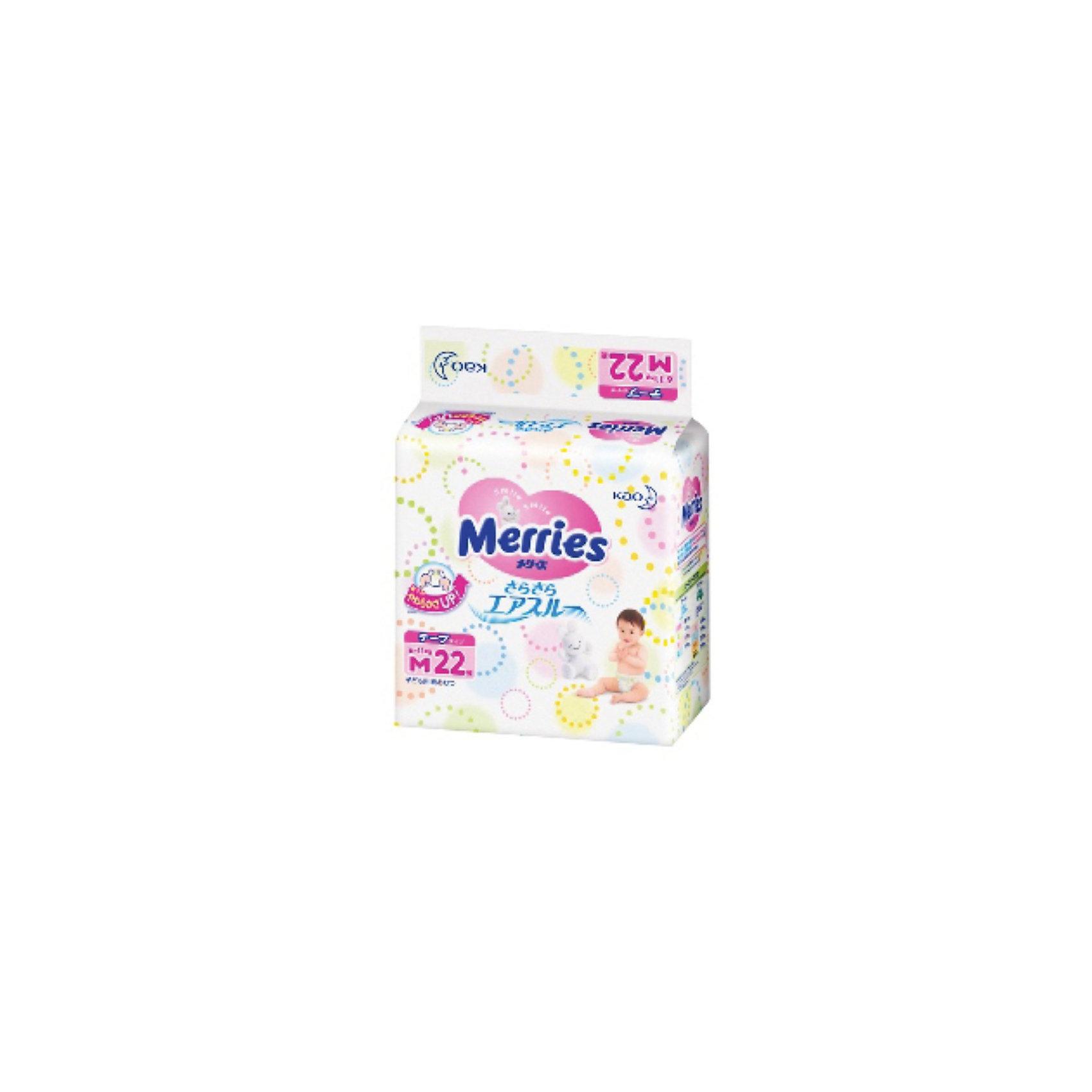 Подгузники для детей Merries, M 6-11 кг, 22 шт.Подгузники Merries отличаются превосходной впитываемостью, мягкостью и отменной воздухопроницаемостью.<br><br>Весь подгузник покрыт мельчайшими порами, позволяющими мокрому пару выходить наружу, а благодаря внутреннему пористому слою, пропускающему в 3 раза больше воздуха, подгузник не прилипает к нежной коже ребёнка и хорошо удерживает жидкий стул, защищая кожу от раздражений. <br><br>Дополнительная информация:<br><br>• Многоразовые цветные липучки застёгиваются лёгким нажатием <br>• Мягкие резинки вдоль пояса легко растягиваются. Благодаря воздухопроницаемому материалу Вашему малышу сухо и приятно.<br>• Зона между ножек меняет форму в соответсвии с движениями малыша и мягко прилегает. Когда малыш ползает, подгузник не мешает движениям ножек.<br>• Три центральные полоски индикатора, окрашиваясь в синий цвет, показывают, что пора сменить подгузник (В условиях высокой влажности цвет индикатора может измениться еще до использования, однако это не влияет на надежность подгузника и его функции.)<br>• Симпатичный печатный рисунок украшает поверхность подгузника (4 вида рисунка. В одной упаковке один вид рисунка.)<br>• Подгузники Merries тонкие, но могут впитывать большой объем жидкости (удобно брать с собой в дорогу).<br><br>Размер: M, для малышей от 6 до 11 кг.<br>В упаковке: 22 шт.<br><br>Подгузники на липучках Merries были выбраны в Японии подгузниками №1!<br><br>Мягкие дышащие подгузники Merries позаботятся о Вашем малыше!<br><br>Ширина мм: 270<br>Глубина мм: 470<br>Высота мм: 430<br>Вес г: 750<br>Возраст от месяцев: 0<br>Возраст до месяцев: 12<br>Пол: Унисекс<br>Возраст: Детский<br>SKU: 3295626