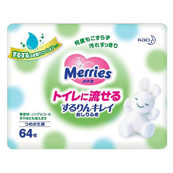 Детские влажные салфетки Merries Flushable, 64 шт., запасной блокВлажные салфетки<br>Мягкие толстые детские влажные салфетки Merries с уникальным пористым слоем, удерживающим частички детского стула.<br><br>Растворимые в воде детские влажные салфетки Merries предназначены для вытирания попки малыша. Их также можно использовать для очищения рук и тела.<br><br>Дополнительная информация:<br>                                  <br>• Имеют слабую кислотность, как и кожа человека<br>• Не содержат ароматизаторов и спирта<br>• В состав входит композиция из натуральных экстрактов растений, защищающая кожу<br>• Использованную салфетку можно выбрасывать в туалет (Салфетка растворяется в воде так же легко, как и туалетная бумага. Во избежание засоров смывайте не более чем по 1-2 салфетки.)<br><br>В комплекте: 64 шт.<br>Ширина мм: 249; Глубина мм: 555; Высота мм: 263; Вес г: 306; Возраст от месяцев: 0; Возраст до месяцев: 36; Пол: Унисекс; Возраст: Детский; SKU: 3295631;