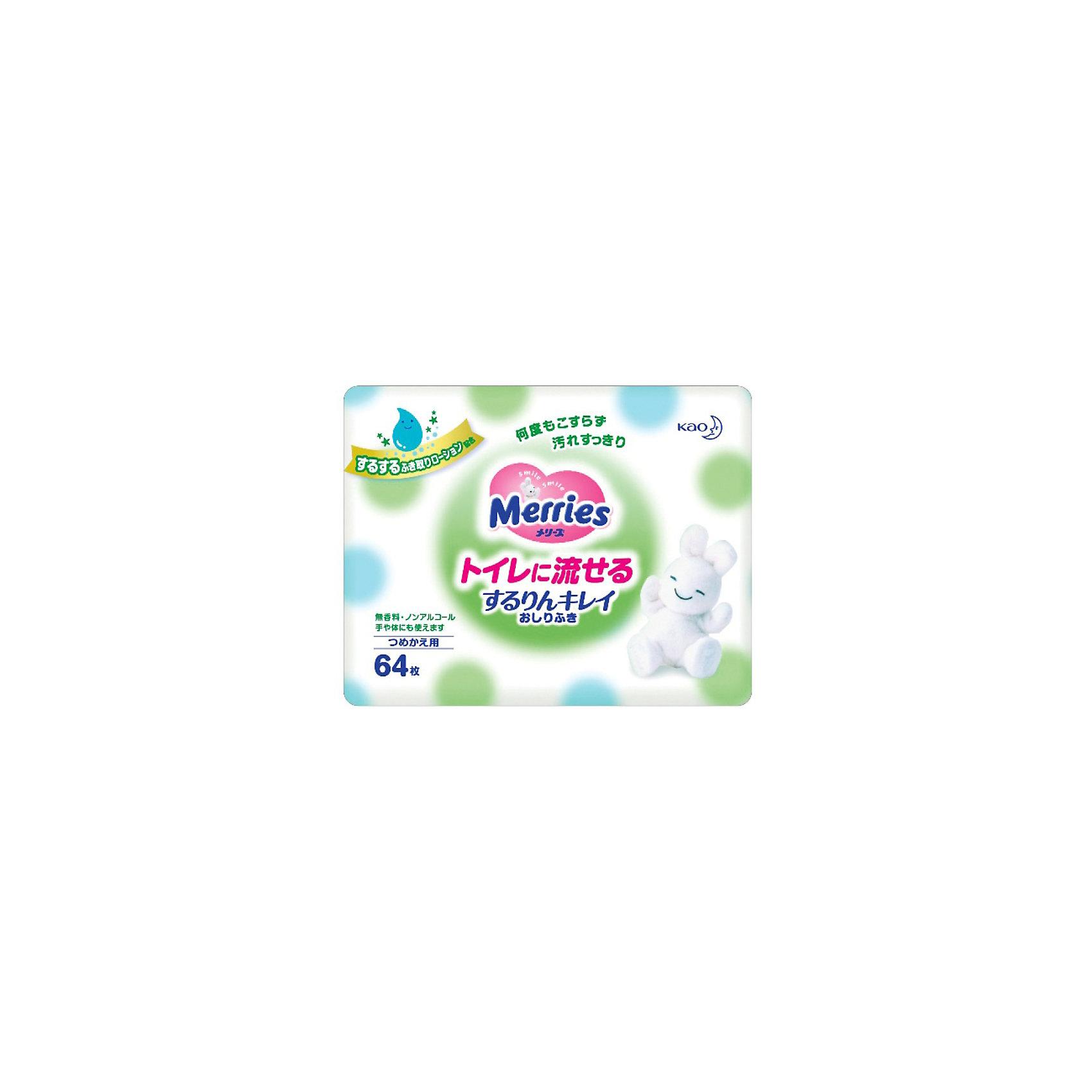 Merries Детские влажные салфетки Merries Flushable, 64 шт., запасной блок merries влажные салфетки для новорождённых 54 шт