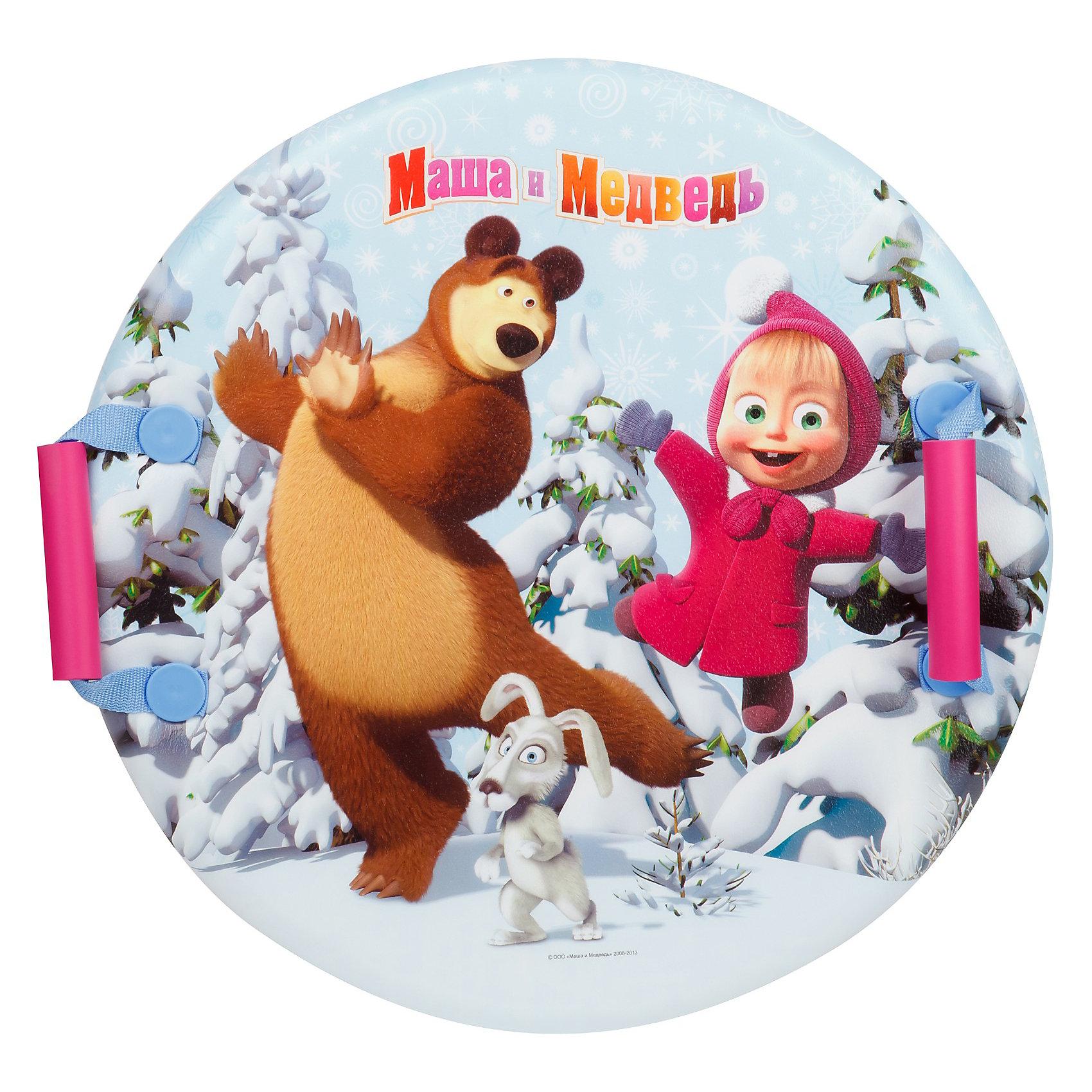 Ледянка с ручками Маша, Маша и медведьЛедянка с ручками Маша, Маша и медведь - замечательная ледянка, которая непременно порадует всех юных поклонников мультфильма Маша и медведь.<br><br>Выполненная в форме круга, она обеспечивает быстрое скольжение вниз, сопровождаемое  необыкновенным кручением для экстремальной езды. А ручки помогут удержаться и не упасть.<br><br>Дополнительная информация:<br><br>- Диаметр 53см.<br>- Снабжена ручками.<br>- Материал: вспененный полимерный материал.<br><br>Ледянку с ручками Маша, Маша и медведь можно купить в нашем интернет-магазине.<br><br>Ширина мм: 530<br>Глубина мм: 530<br>Высота мм: 30<br>Вес г: 470<br>Возраст от месяцев: 60<br>Возраст до месяцев: 1188<br>Пол: Унисекс<br>Возраст: Детский<br>SKU: 3306295