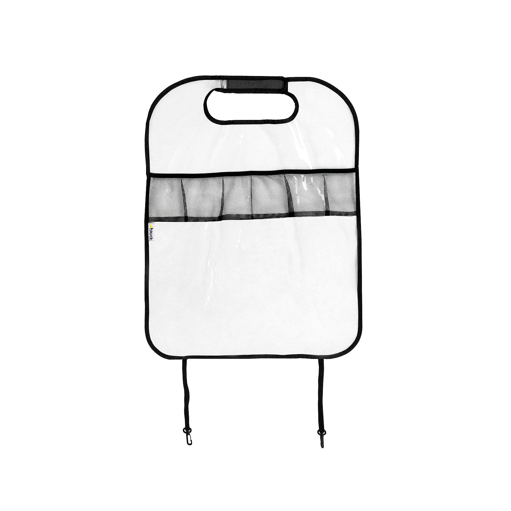 Защита на переднее кресло Cover me, HauckАксессуары для колясок<br>Защита на переднее кресло автомобиля оснащена сетчатыми кармашками для мелких предметов. Специальные крепления позволяют зафиксировать чехол, чтобы во время движения автомобиля, а также при наполнении карманов, чехол не елозил. Чехол на сиденье изготовлен из водонепроницаемого материала. <br><br>Размер чехла: 38х58 см<br><br>Защиту на переднее кресло Cover me, Hauck можно купить в нашем интернет-магазине.<br><br>Ширина мм: 179<br>Глубина мм: 172<br>Высота мм: 35<br>Вес г: 168<br>Возраст от месяцев: 0<br>Возраст до месяцев: 144<br>Пол: Унисекс<br>Возраст: Детский<br>SKU: 3311335