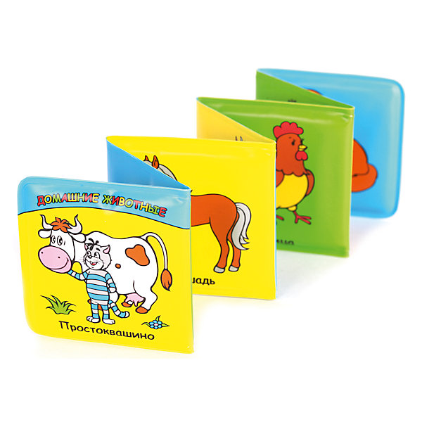 Книга для ванной Домашние животные, ПростоквашиноСоветские мультфильмы<br>Книга для ванны Домашние животные. Простоквашино, Умка. <br>Непромокаемая книжечка-раскладушка реагирует на нажатия. С этой книгой Ваш ребёнок может купаться и слушать песенку одновременно!<br><br>Дополнительная информация:<br><br>Серия: Книга для ванны с песенкой<br>Формат: 80х80 мм<br> Переплет: ПВХ.  <br>Объем: 14стр. <br>Батарейки: не заменяемые. <br><br>Станет прекрасным подарком Вашему малышу!<br><br>Ширина мм: 100<br>Глубина мм: 30<br>Высота мм: 150<br>Вес г: 100<br>Возраст от месяцев: 0<br>Возраст до месяцев: 36<br>Пол: Унисекс<br>Возраст: Детский<br>SKU: 3315430