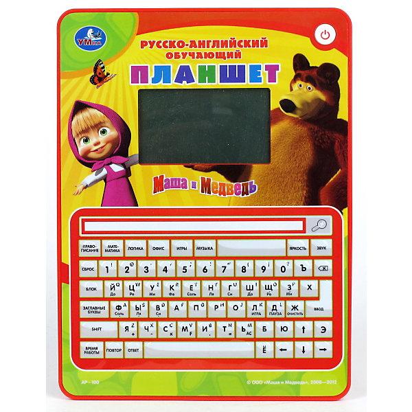 Обучающий планшет Маша и медведь, 80 программИгрушки<br>Обучающий планшет Умка Маша и медведь имеет 80 запрограммированных функций, помогут Вашему ребенку выучить цифры, буквы, ноты, а также пополнить словарный запас как на русском, так и на английском языках. Планшет выглядит совсем как взрослый - у него жидкокристаллический дисплей высокого разрешения и клавиатура с QWERTY - раскладкой, как у настоящего компьютера.<br><br>Обцчающий планшет имеет:<br>- 9 программ в категории правописание. <br>- 8 программ в категории математика.<br>- 8 программ в категории логика и память. <br>- 3 программы в категории офисные инструменты.<br>- 12 программ в категории музыка и игры. <br><br>С помощью планшета ребенок разовьет музыкальные и сенсорные способности, самостоятельность, память и логику. Режим вопросов поможет закрепить полученные знания, а развивающие игры не дадут ребенку скучать.<br><br>Дополнительная информация:<br><br>- Демонстрационные батарейки ( 3 шт. типа АА)  входят в комплект<br>- Материал: пластик<br>- Размеры: 33x24 см<br>- Вес: 580 г<br>- Анимация с героями м/ф Маша и медведь<br>- Экран черно-белый, размер - 8x5 см.<br>- Материал: пластик<br>- Регулировка громкости<br>- Автоматическое отключение<br>- Игрушка озвучена профессиональными актёрами<br><br>Обучающий планшет Маша и медведь, 80 программ, Умка можно купить в нашем магазине.<br>Ширина мм: 330; Глубина мм: 40; Высота мм: 240; Вес г: 580; Возраст от месяцев: 36; Возраст до месяцев: 84; Пол: Унисекс; Возраст: Детский; SKU: 3315477;