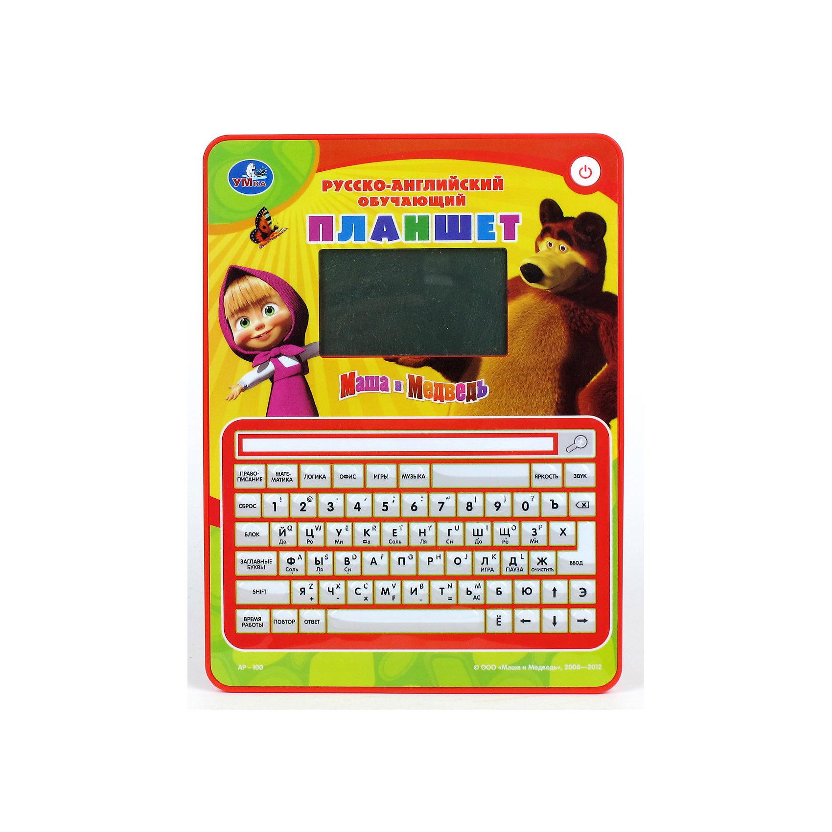 Умка Обучающий планшет Маша и медведь, 80 программ умка обучающий компьютер winx club 176 программ